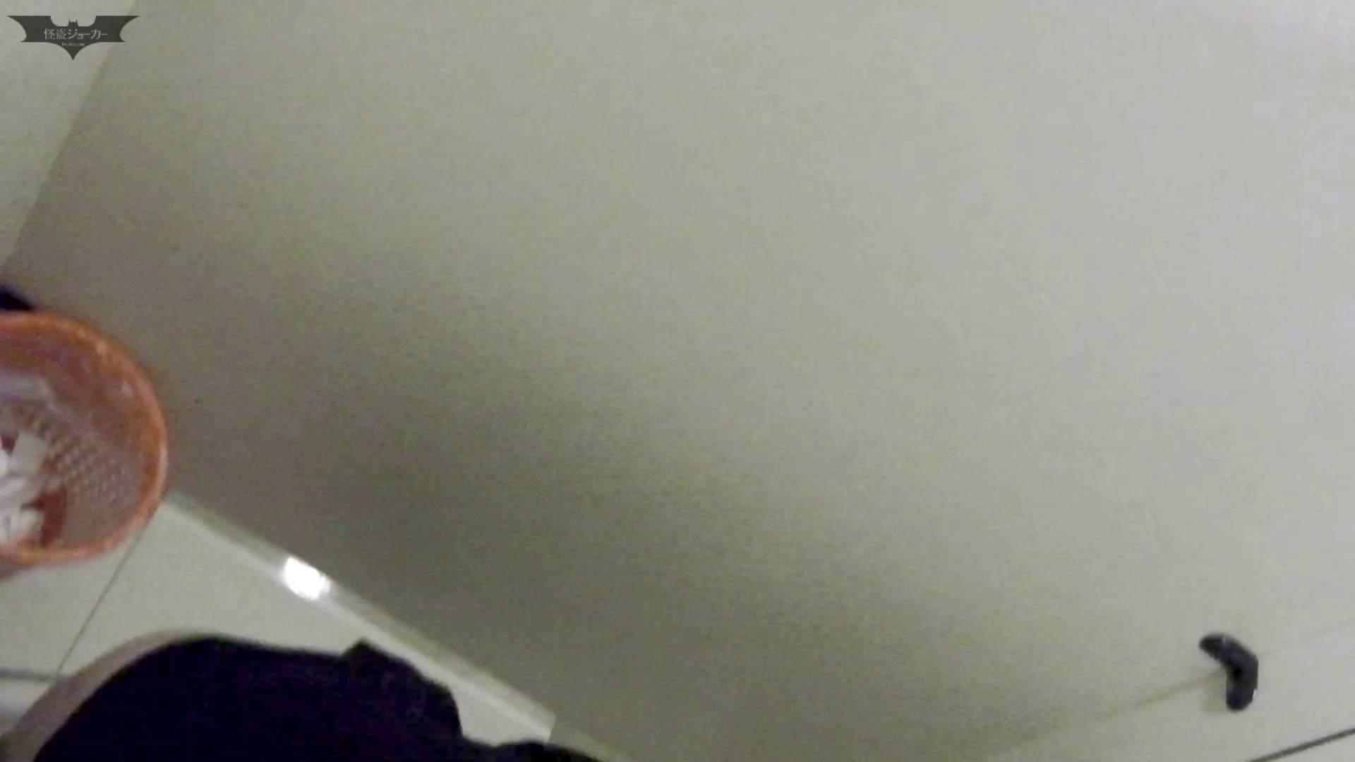 新世界の射窓 No68 洋式の腰の突き出し具合。エッロいです!! ギャル達 AV無料動画キャプチャ 99枚 7
