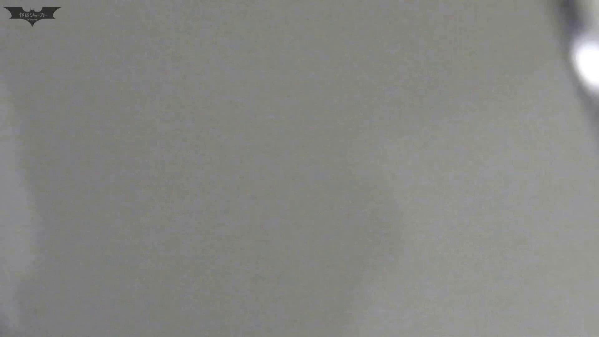新世界の射窓 No68 洋式の腰の突き出し具合。エッロいです!! ギャル達 AV無料動画キャプチャ 99枚 47