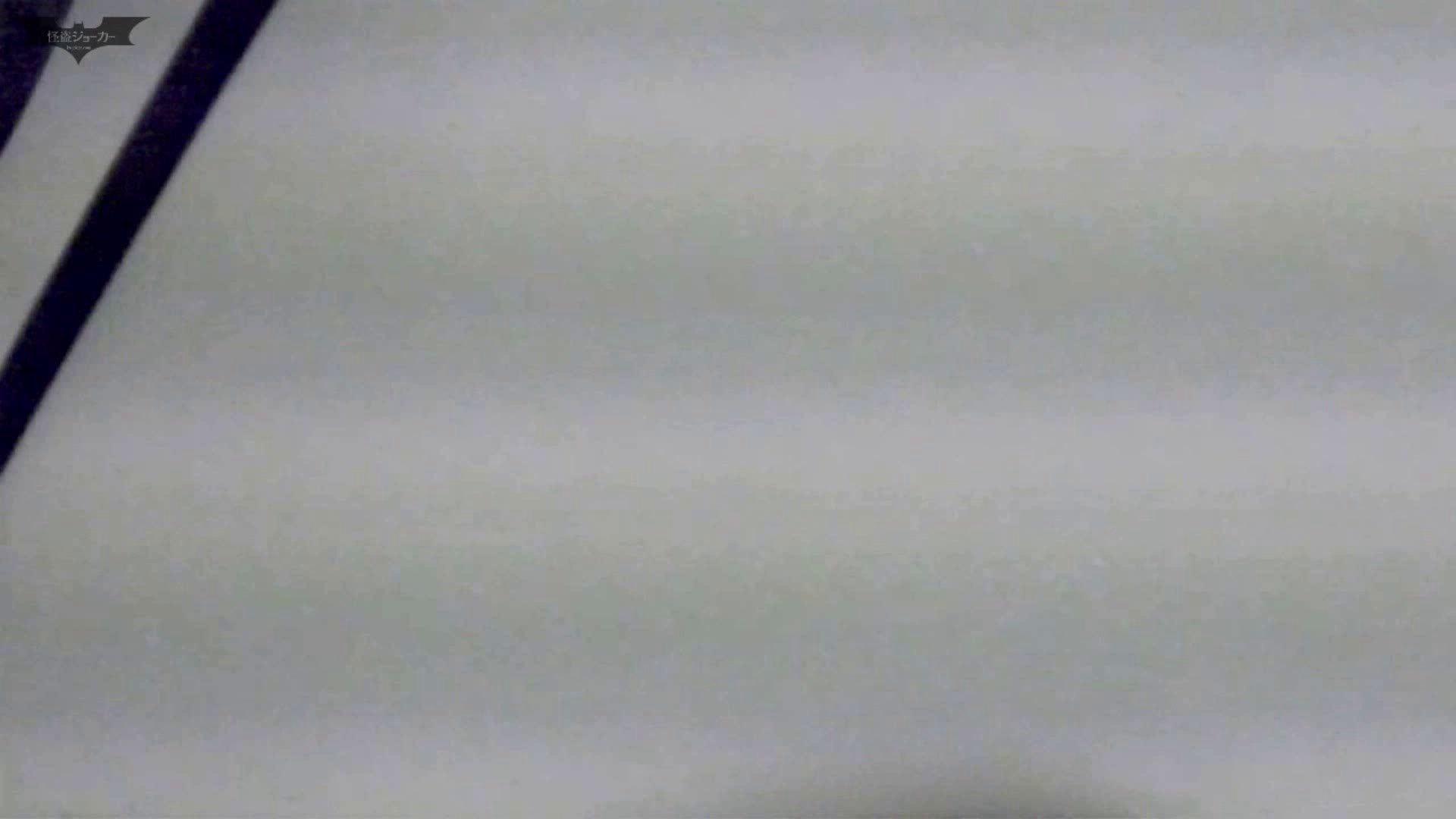 新世界の射窓 No68 洋式の腰の突き出し具合。エッロいです!! 盛合せ   洗面所のぞき  99枚 56