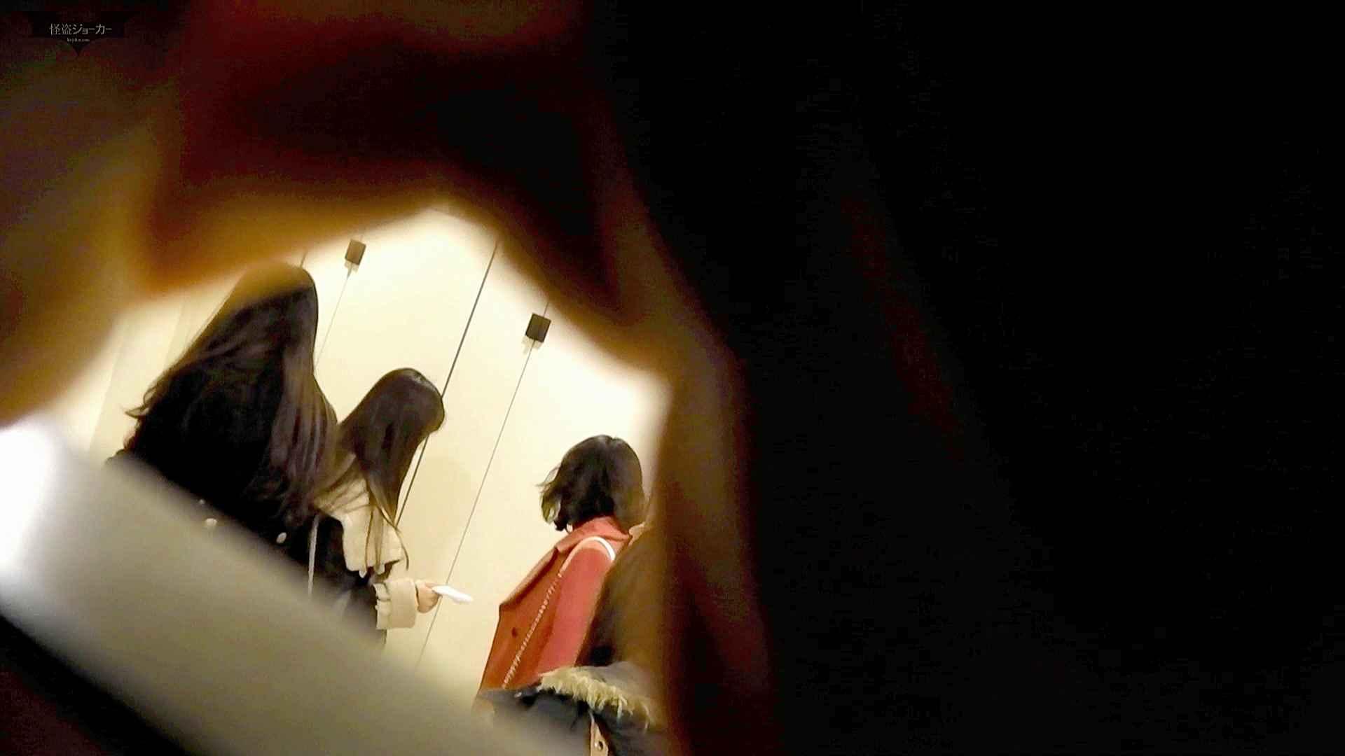 新世界の射窓 No71 久しぶり、可愛い三人組全部晒しちゃいます。 丸見え おまんこ無修正動画無料 97枚 83
