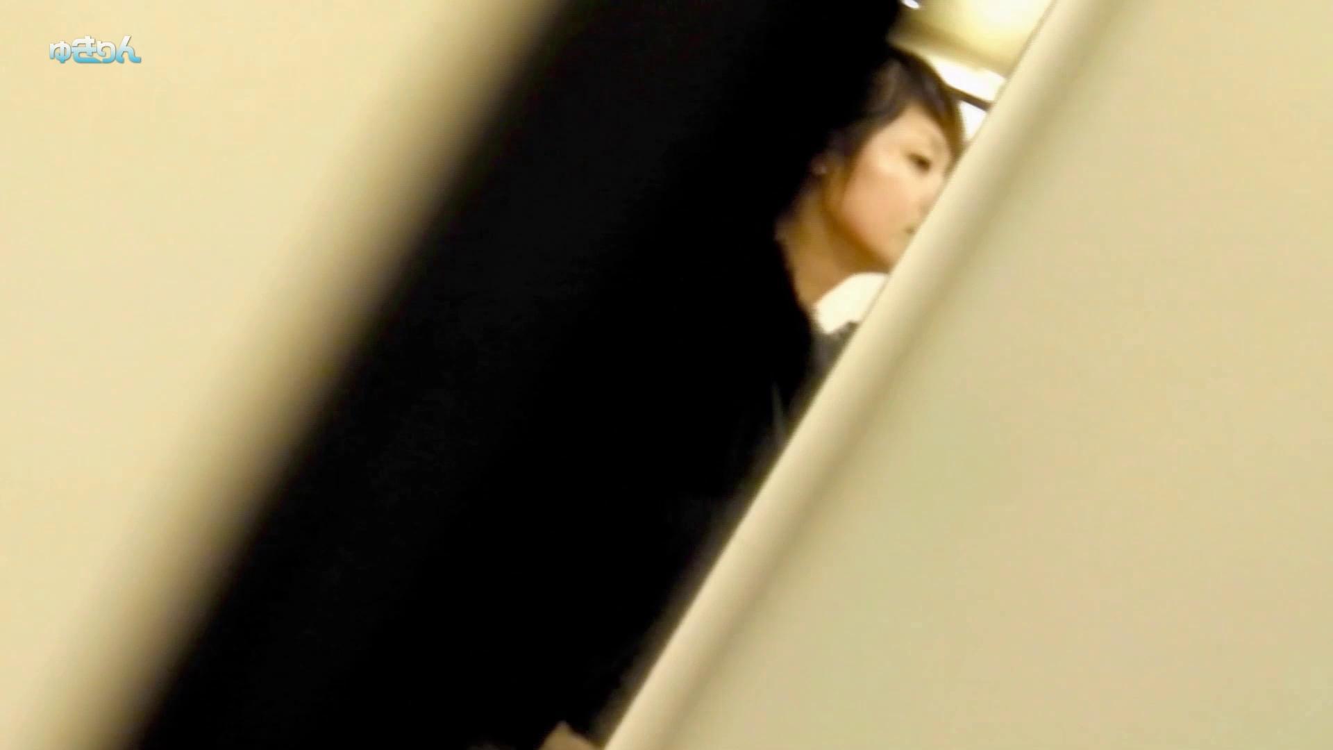 新世界の射窓 No81 制月反さん登場!! 丸見え われめAV動画紹介 89枚 21