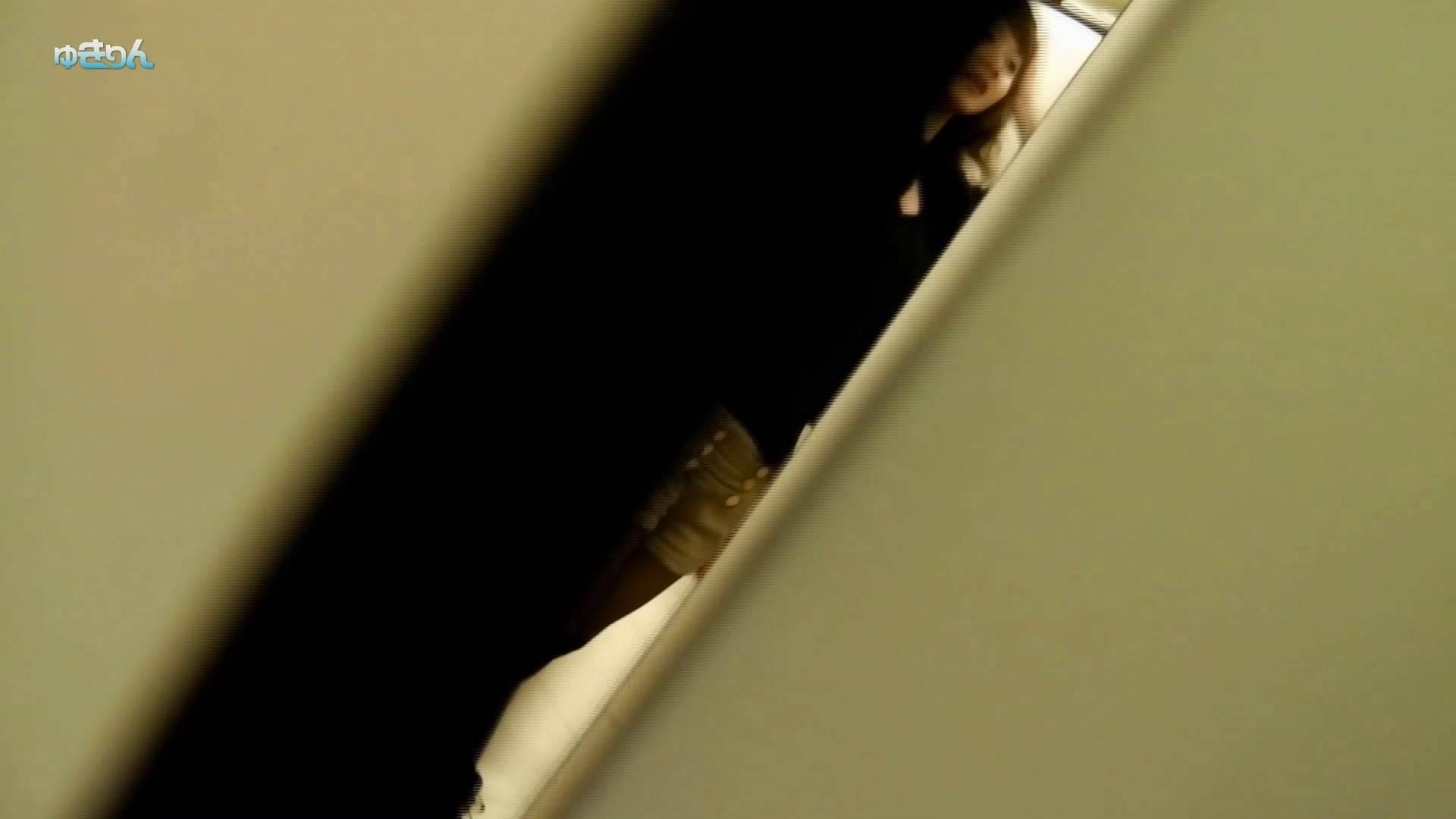 新世界の射窓 No81 制月反さん登場!! 洗面所のぞき セックス画像 89枚 23