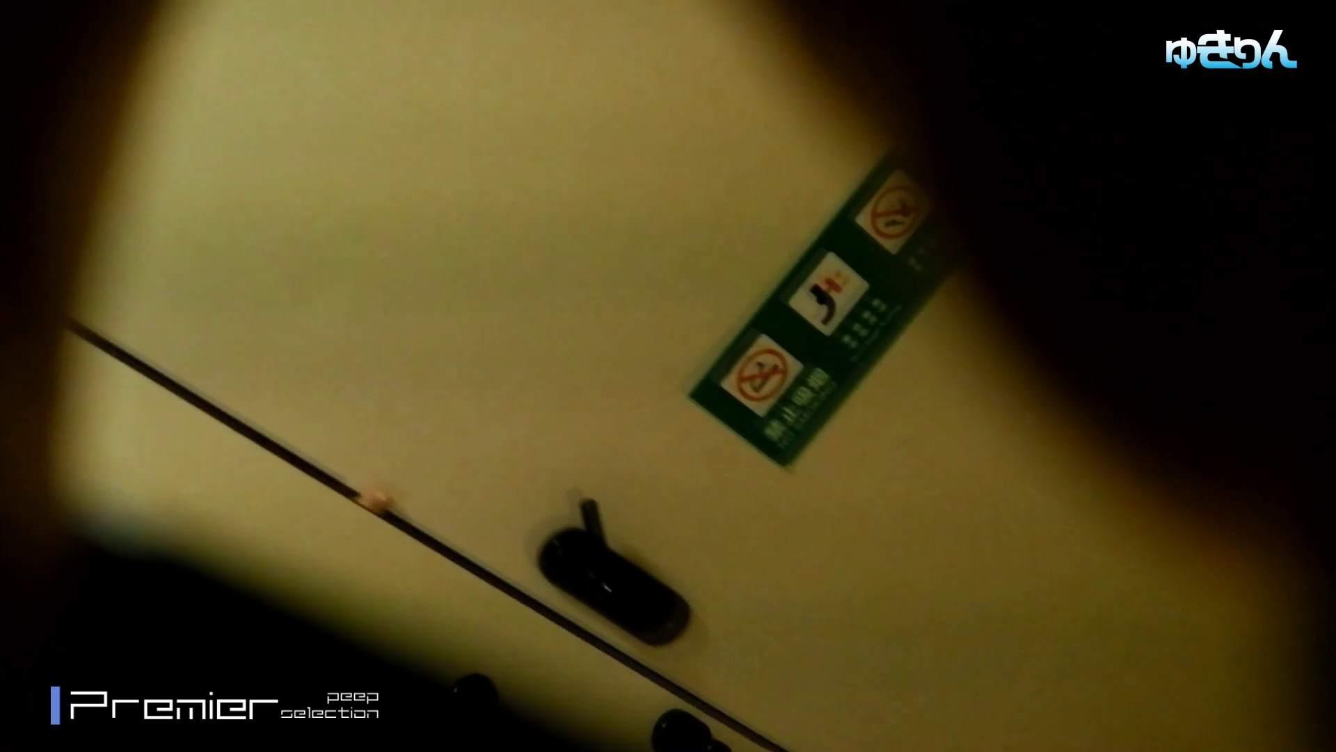 新世界の射窓 No98 キターッ特別に可愛い子の為、外まで粘着追い撮り!! ギャル達 戯れ無修正画像 110枚 2