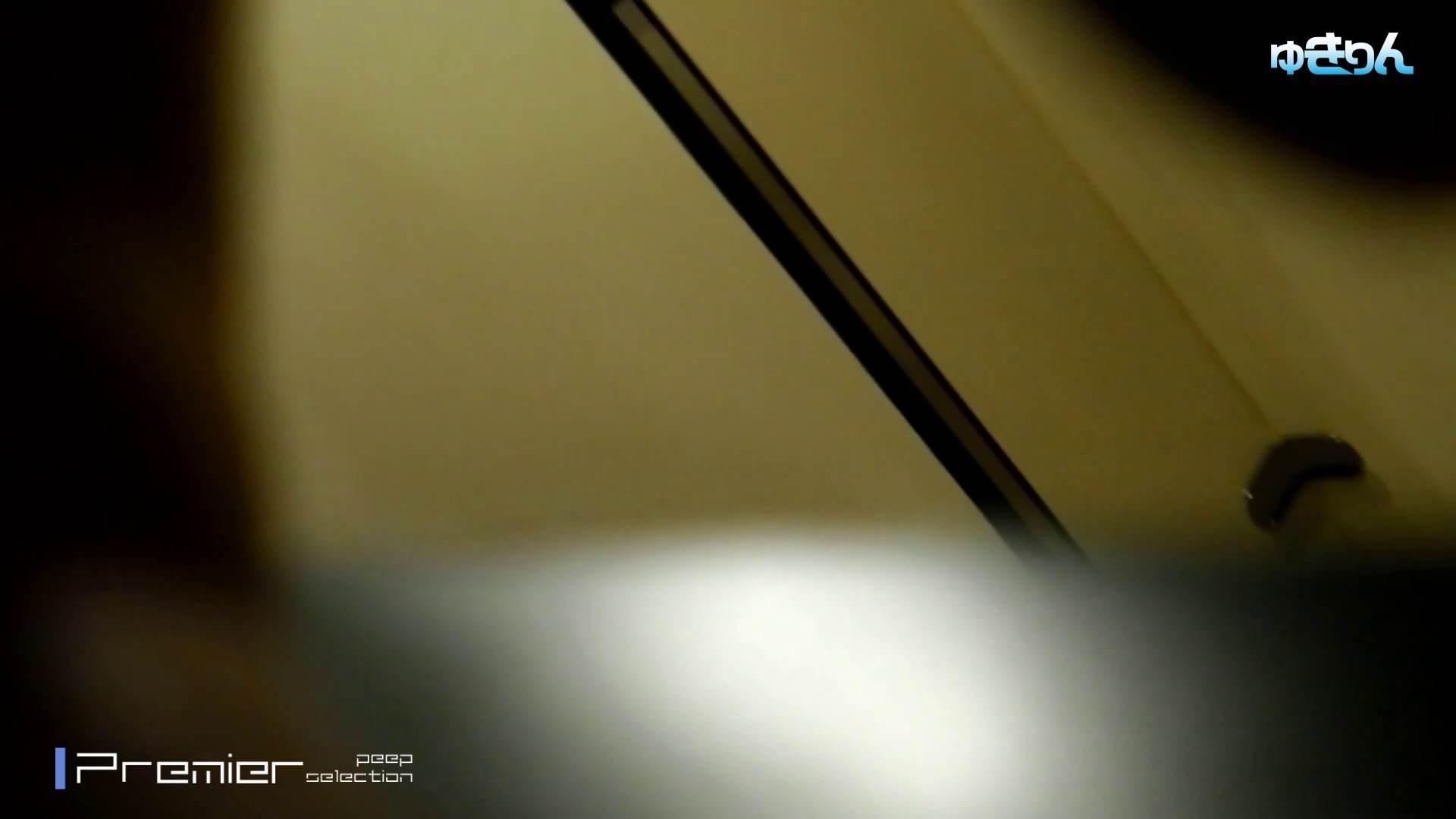 新世界の射窓 No98 キターッ特別に可愛い子の為、外まで粘着追い撮り!! 丸見え SEX無修正画像 110枚 3