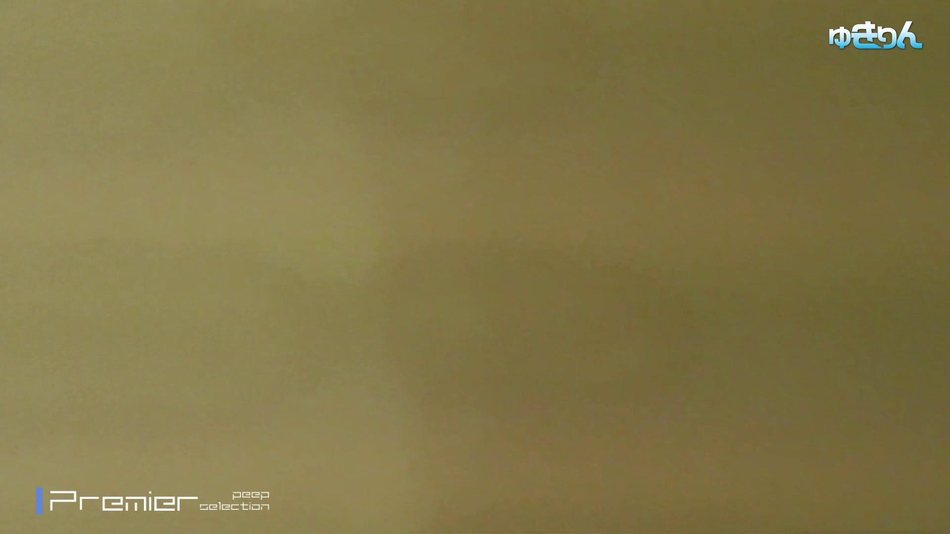 新世界の射窓 No98 キターッ特別に可愛い子の為、外まで粘着追い撮り!! 盛合せ ワレメ動画紹介 110枚 4