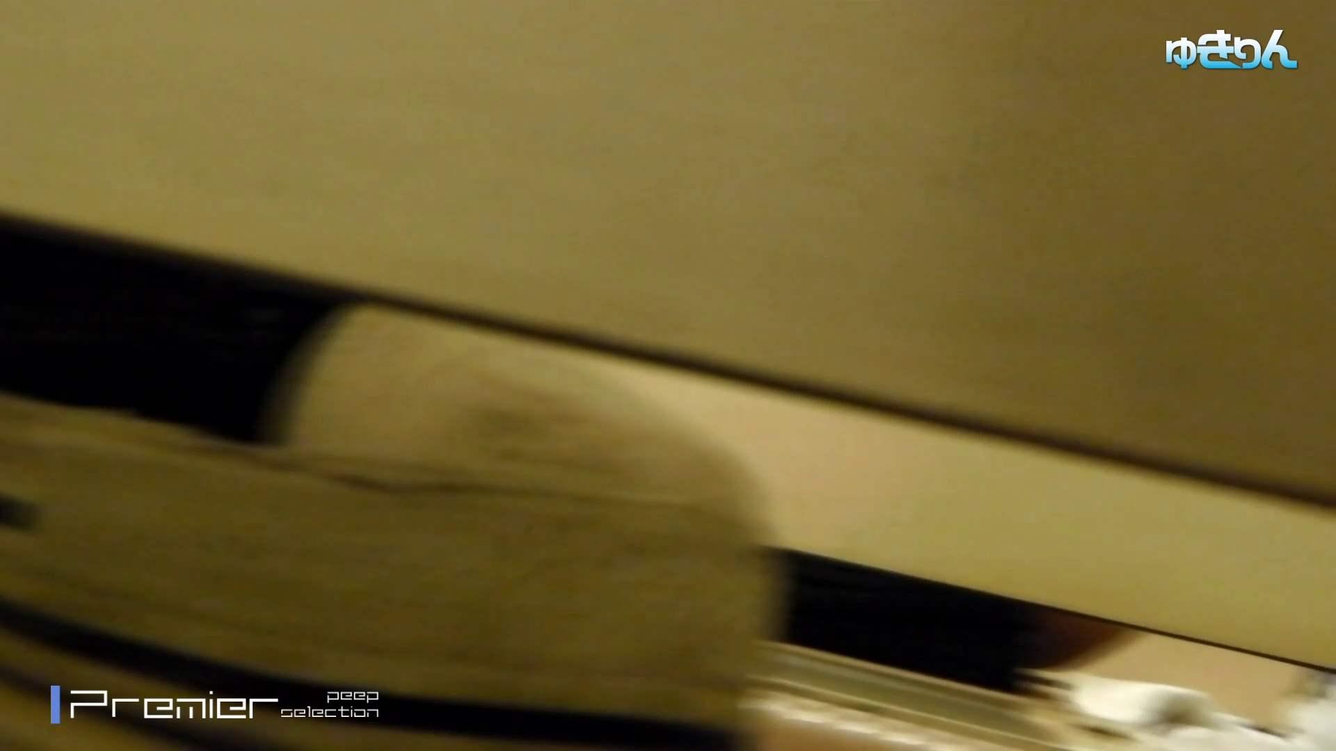 新世界の射窓 No98 キターッ特別に可愛い子の為、外まで粘着追い撮り!! 高画質 ワレメ動画紹介 110枚 6