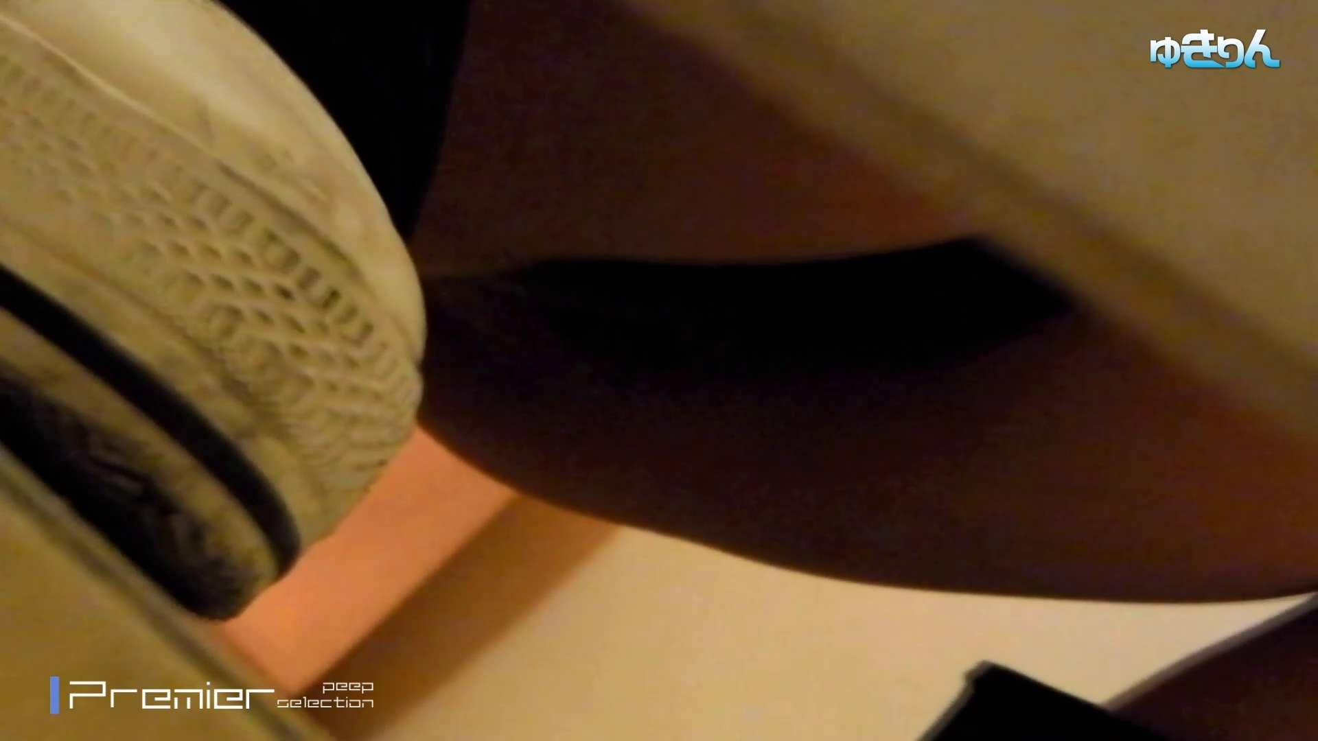 新世界の射窓 No98 キターッ特別に可愛い子の為、外まで粘着追い撮り!! ギャル達 戯れ無修正画像 110枚 42