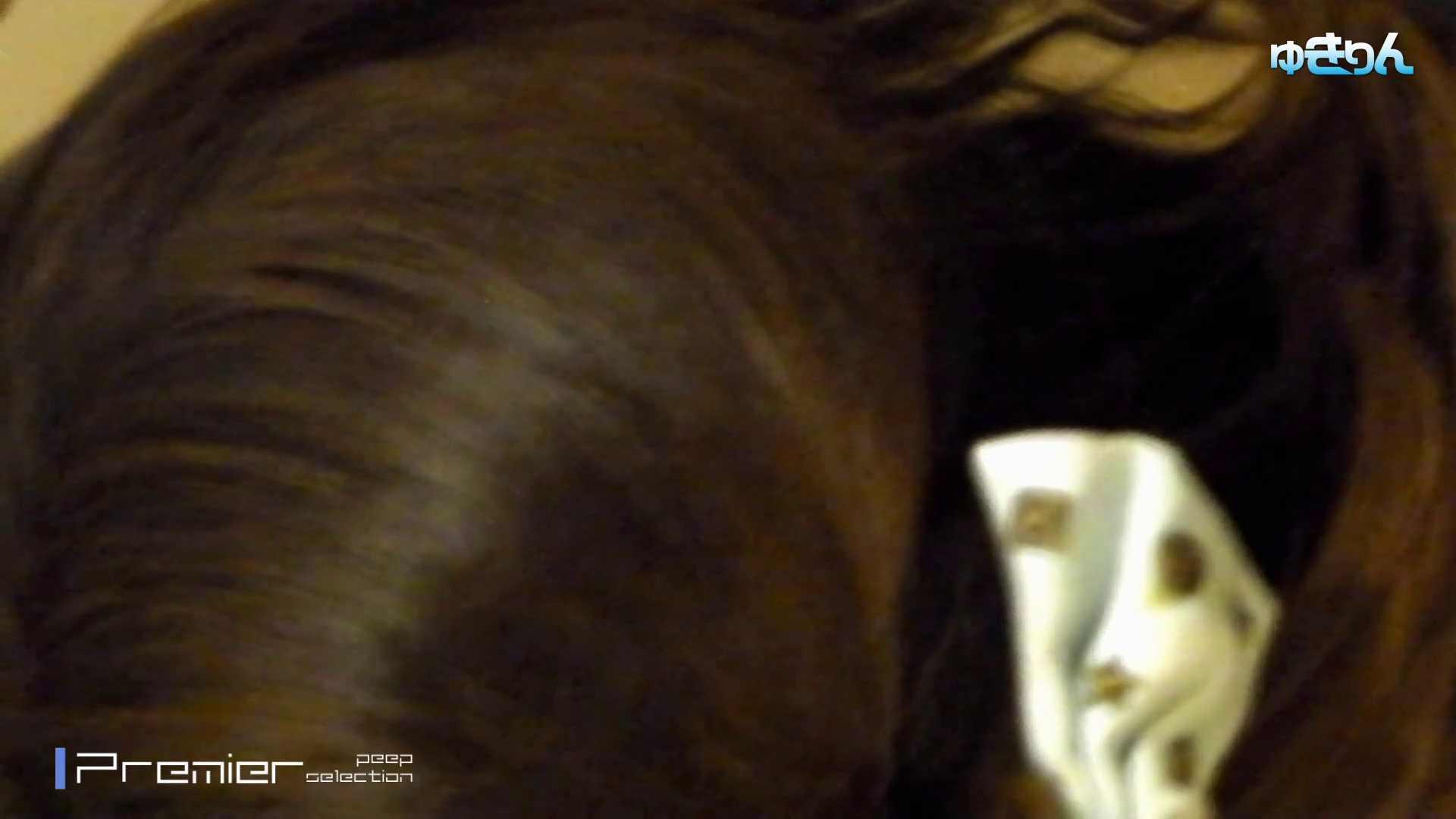 新世界の射窓 No98 キターッ特別に可愛い子の為、外まで粘着追い撮り!! 丸見え SEX無修正画像 110枚 67