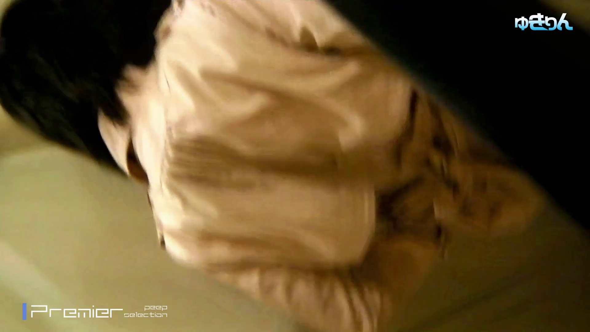 新世界の射窓 No98 キターッ特別に可愛い子の為、外まで粘着追い撮り!! 美肌 | 洗面所のぞき  110枚 97
