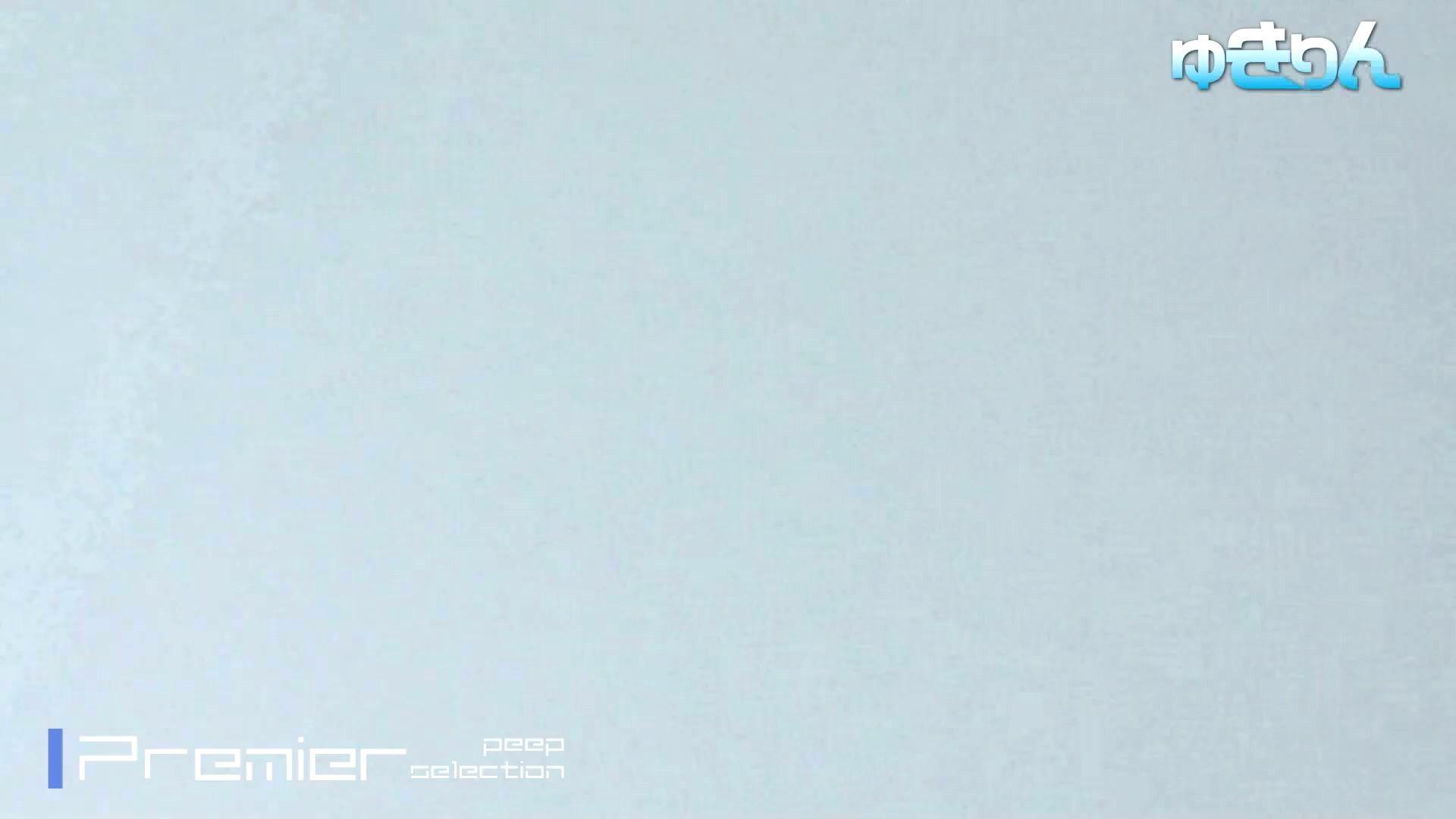 新世界の射窓 No105 つやつやの黒髪長身 高評価 戯れ無修正画像 90枚 88