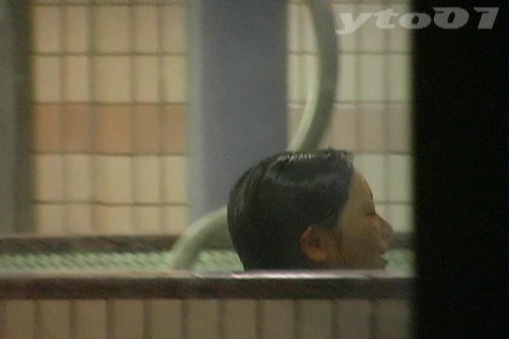 ▲復活限定▲合宿ホテル女風呂盗撮 Vol.07 ギャル達 | 期間限定動画  81枚 19