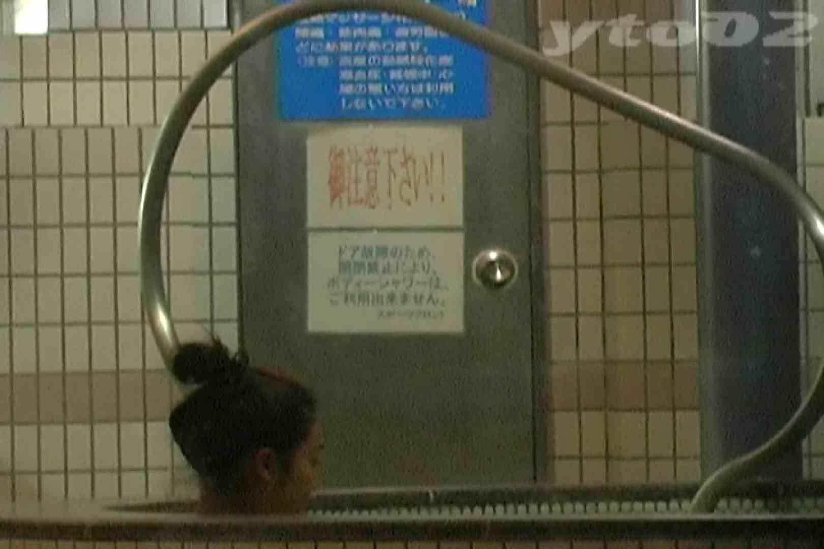 ▲復活限定▲合宿ホテル女風呂盗撮 Vol.11 女湯のぞき おめこ無修正動画無料 110枚 93