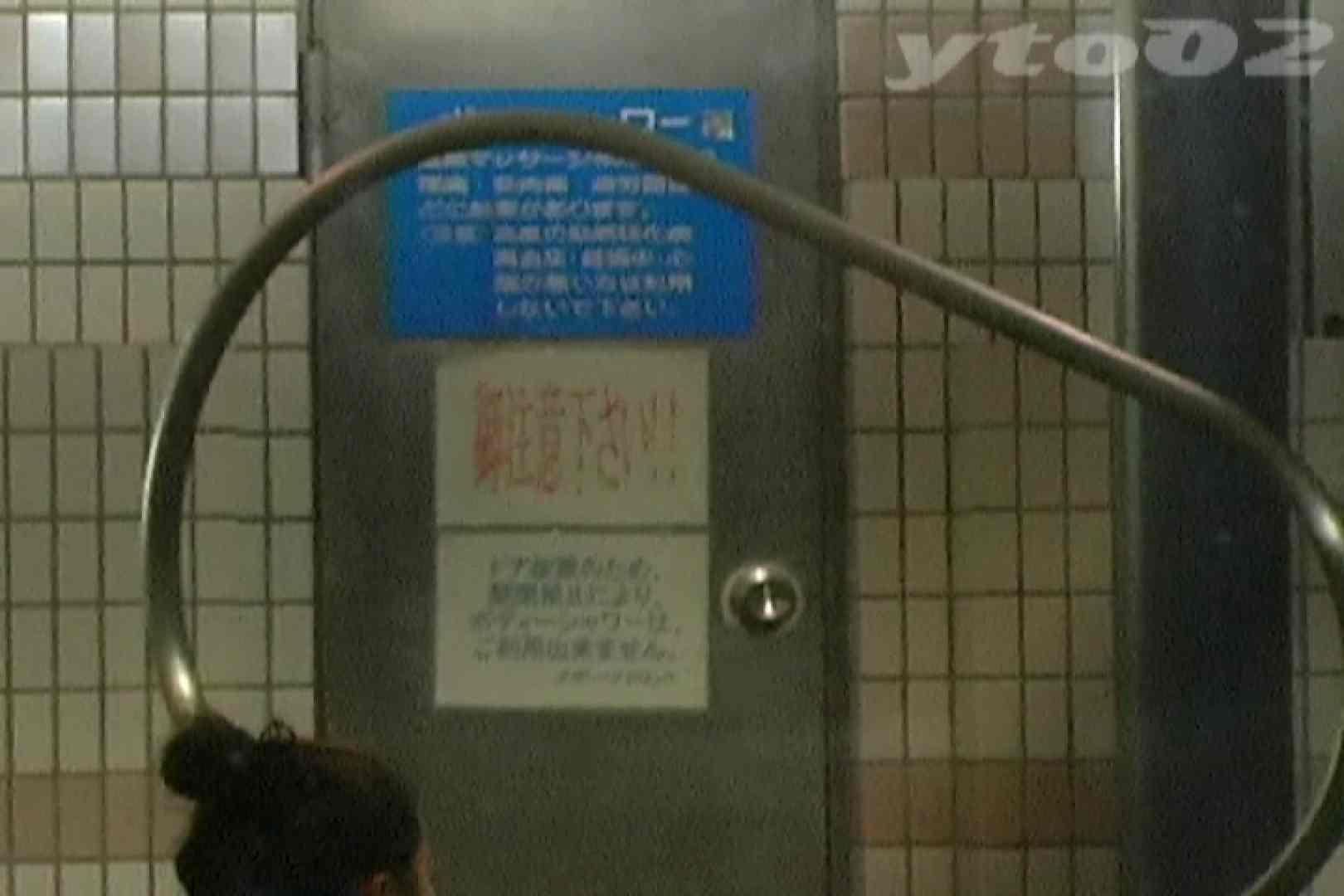 ▲復活限定▲合宿ホテル女風呂盗撮 Vol.11 ホテルの中  110枚 96