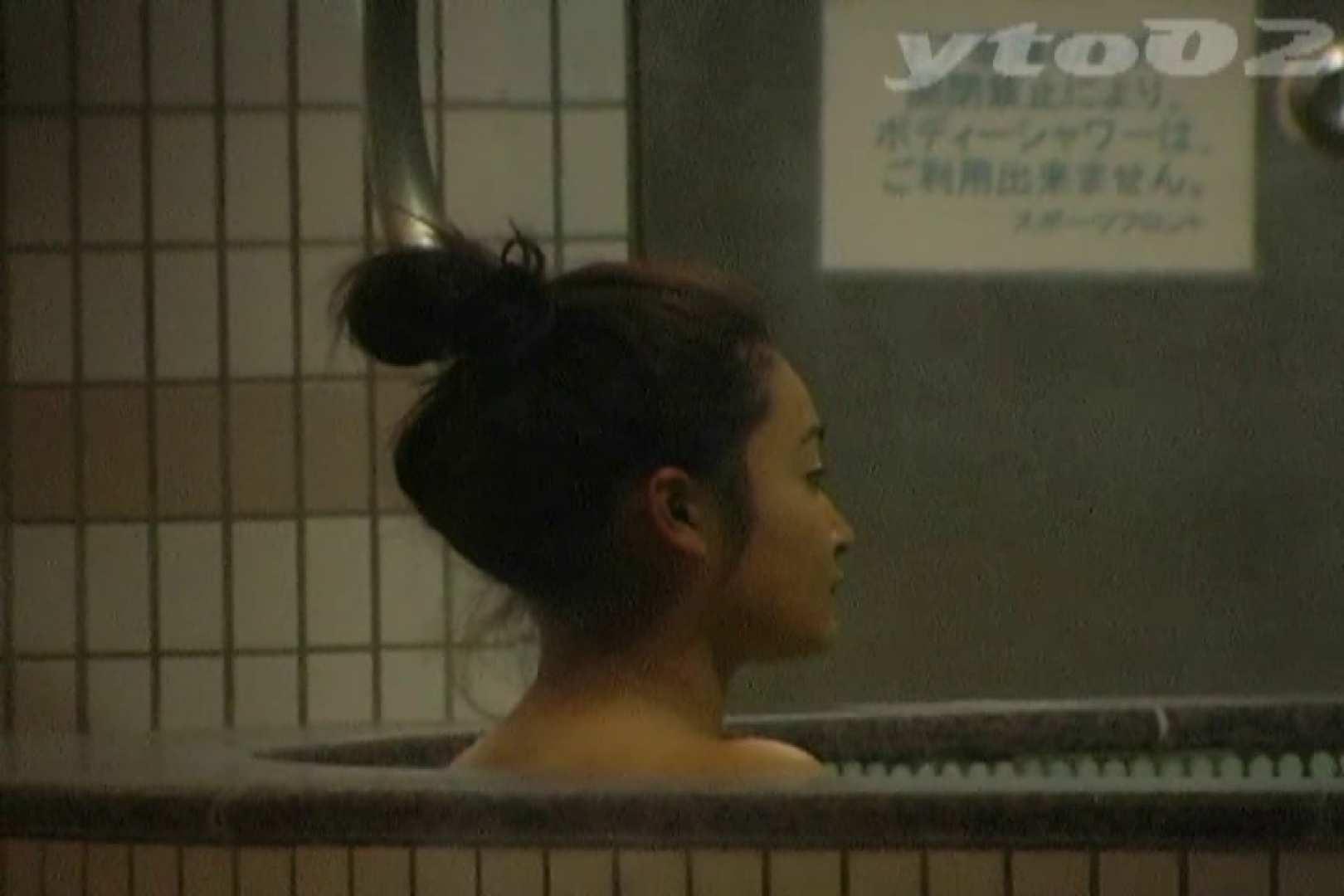 ▲復活限定▲合宿ホテル女風呂盗撮 Vol.11 合宿 SEX無修正画像 110枚 103