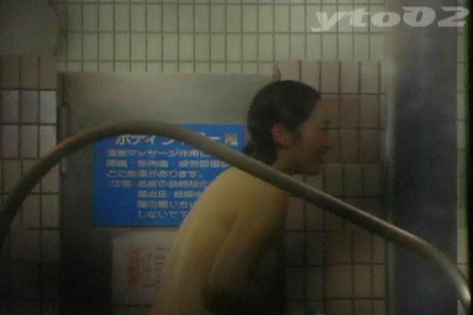 ▲復活限定▲合宿ホテル女風呂盗撮 Vol.12 盗撮編 セックス画像 103枚 52