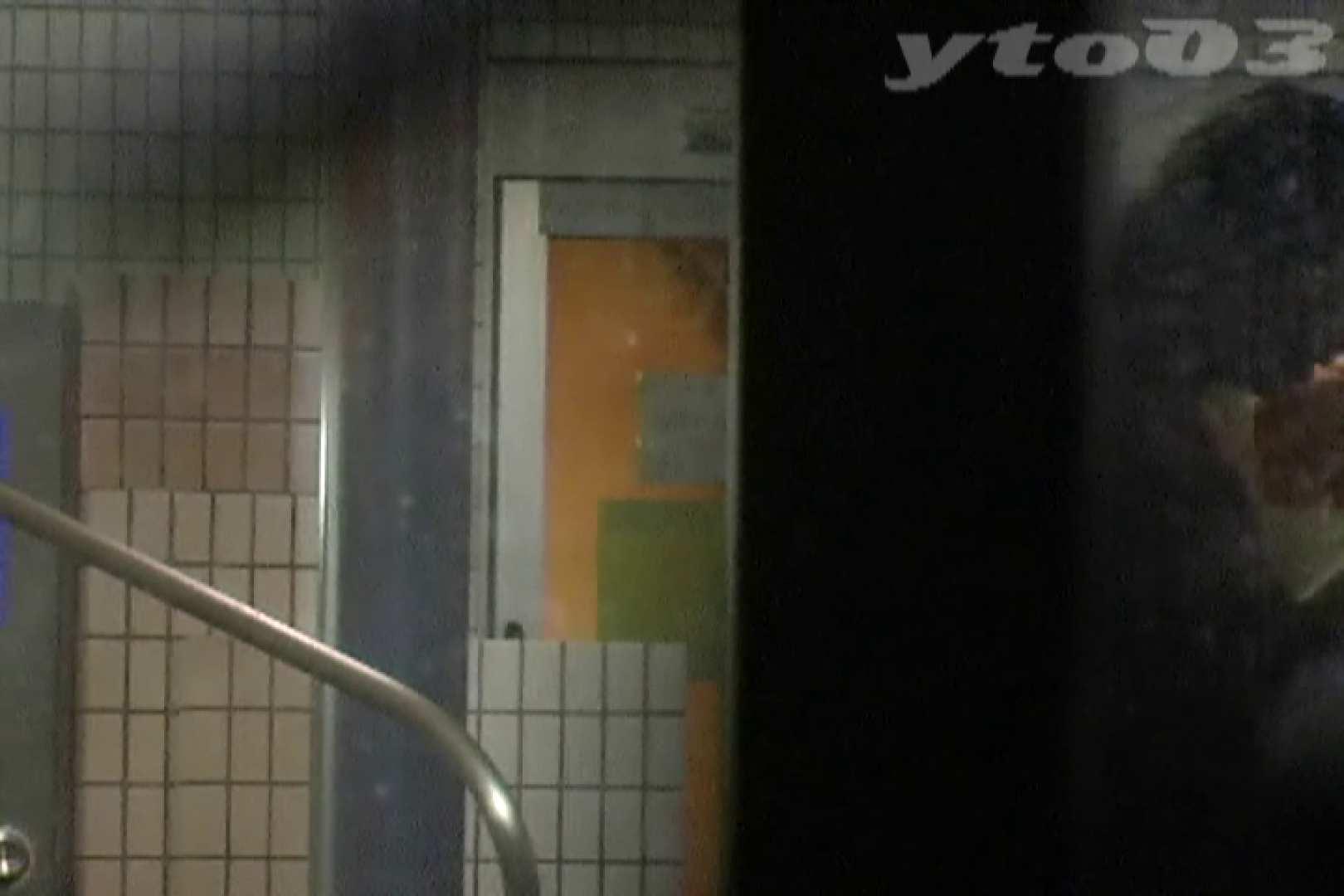 トイレ盗撮|▲復活限定▲合宿ホテル女風呂盗撮 Vol.18|怪盗ジョーカー