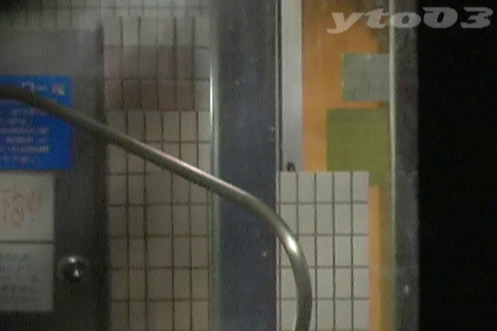 ▲復活限定▲合宿ホテル女風呂盗撮 Vol.20 盛合せ | 女湯のぞき  91枚 1