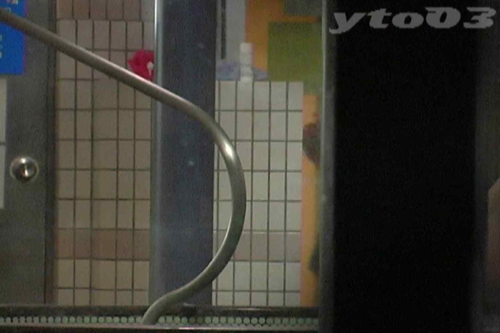 ▲復活限定▲合宿ホテル女風呂盗撮 Vol.20 盛合せ | 女湯のぞき  91枚 33
