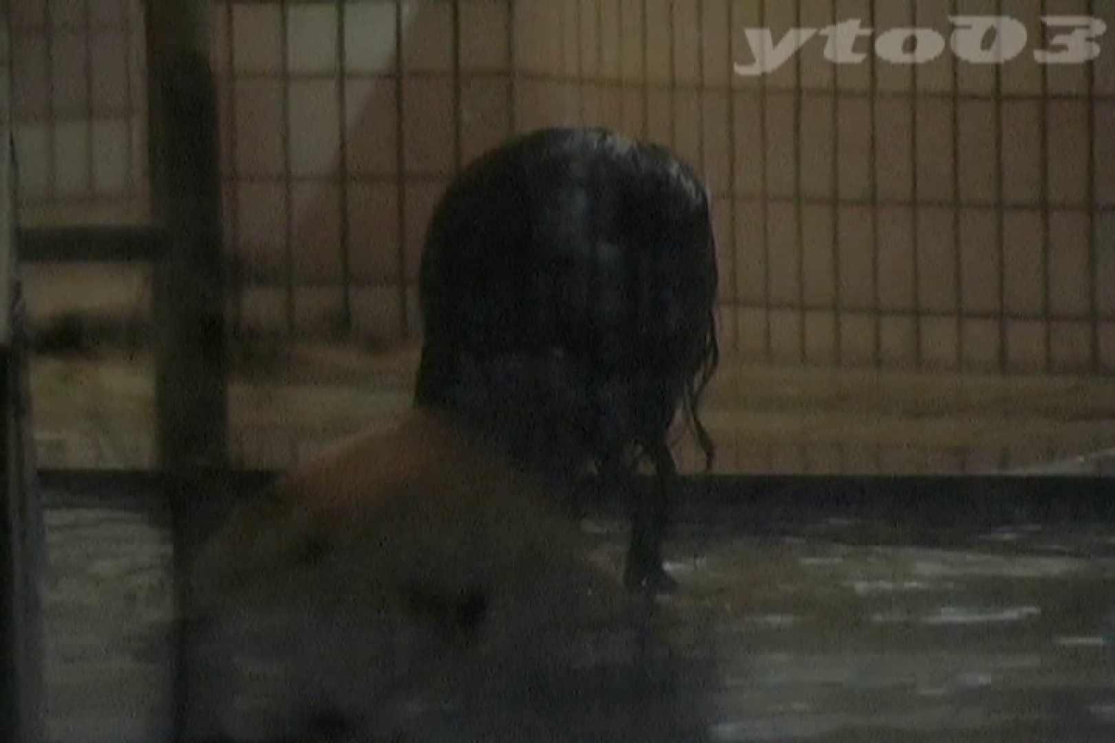 ▲復活限定▲合宿ホテル女風呂盗撮 Vol.20 女風呂 すけべAV動画紹介 91枚 45
