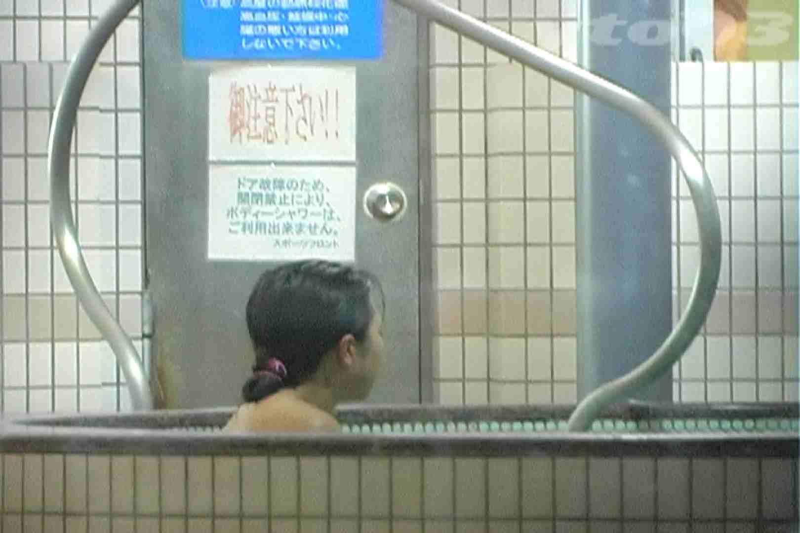 ▲復活限定▲合宿ホテル女風呂盗撮 Vol.20 女風呂 すけべAV動画紹介 91枚 53