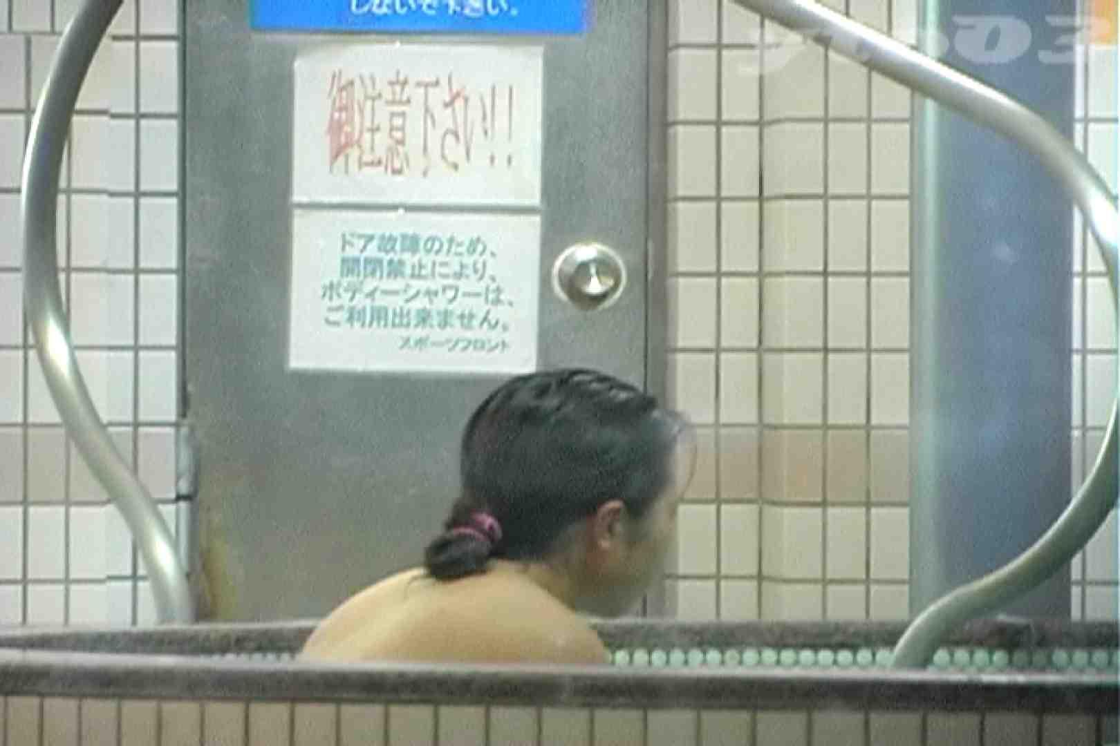 ▲復活限定▲合宿ホテル女風呂盗撮 Vol.20 盛合せ  91枚 56