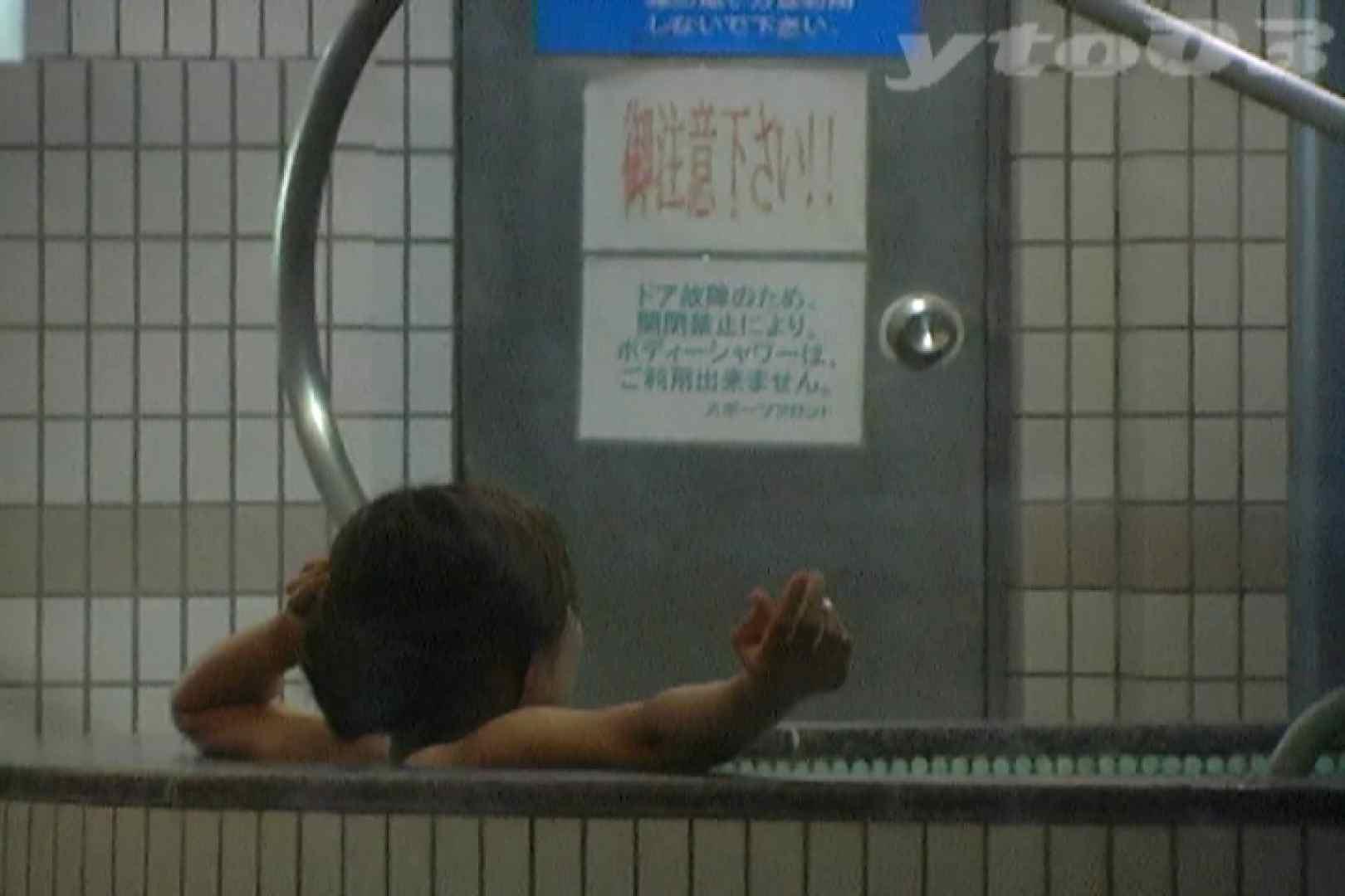 ▲復活限定▲合宿ホテル女風呂盗撮 Vol.20 盛合せ  91枚 80