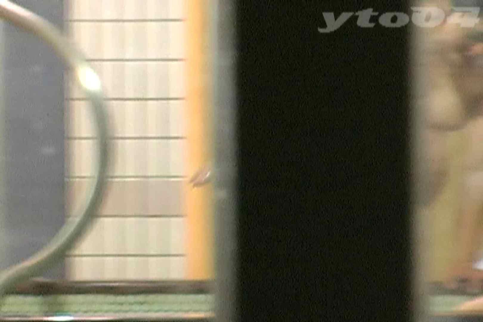 トイレ盗撮 ▲復活限定▲合宿ホテル女風呂盗撮 Vol.26 怪盗ジョーカー