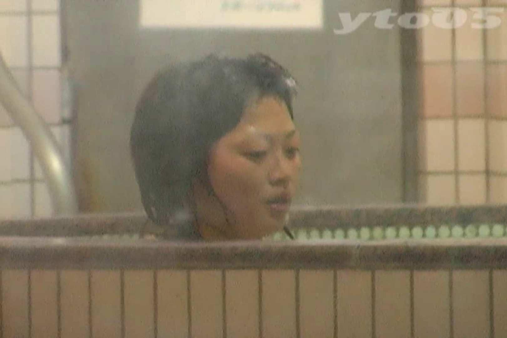 ▲復活限定▲合宿ホテル女風呂盗撮 Vol.28 ホテルの中   合宿  93枚 1