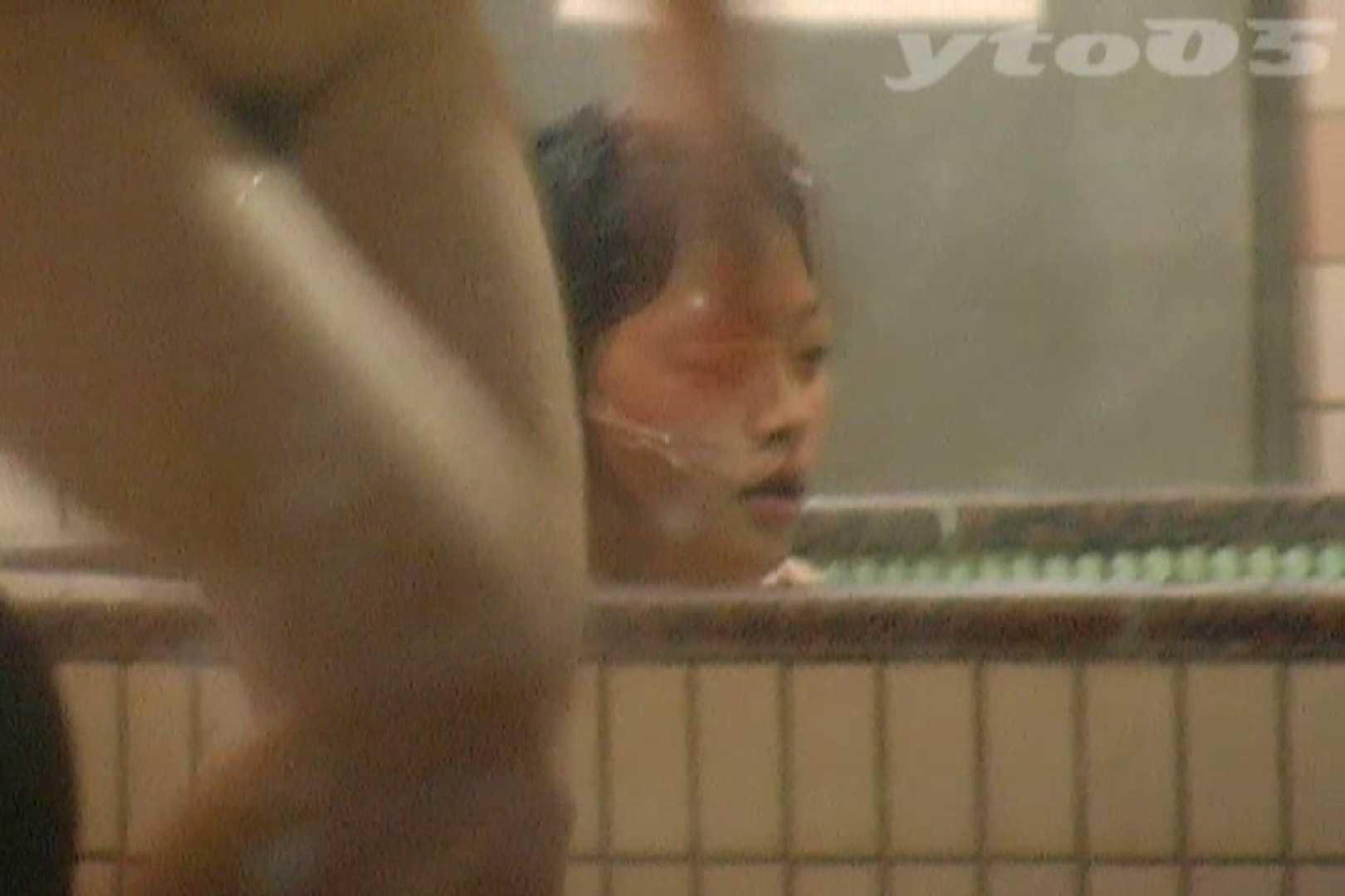 ▲復活限定▲合宿ホテル女風呂盗撮 Vol.28 ギャル達 ワレメ動画紹介 93枚 2