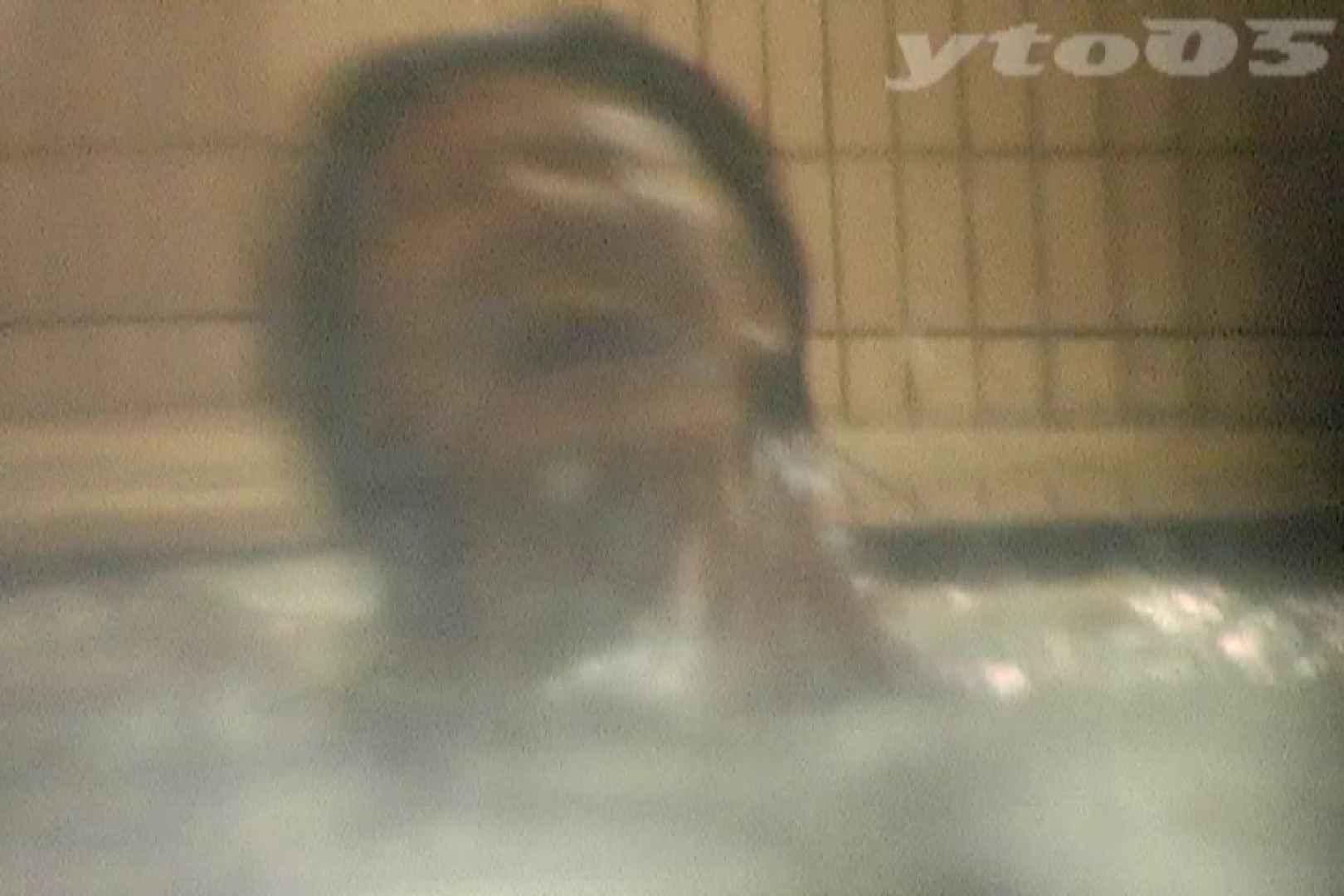 ▲復活限定▲合宿ホテル女風呂盗撮 Vol.28 ホテルの中  93枚 40