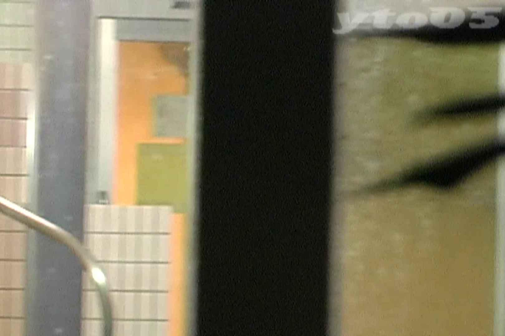 ▲復活限定▲合宿ホテル女風呂盗撮 Vol.28 盗撮編 オメコ無修正動画無料 93枚 84