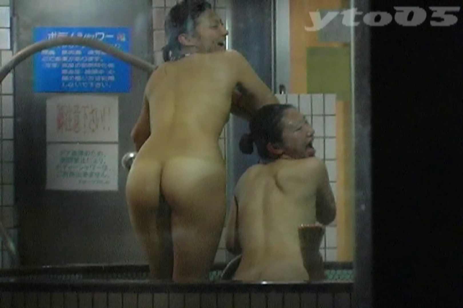 トイレ盗撮 ▲復活限定▲合宿ホテル女風呂盗撮 Vol.31 怪盗ジョーカー
