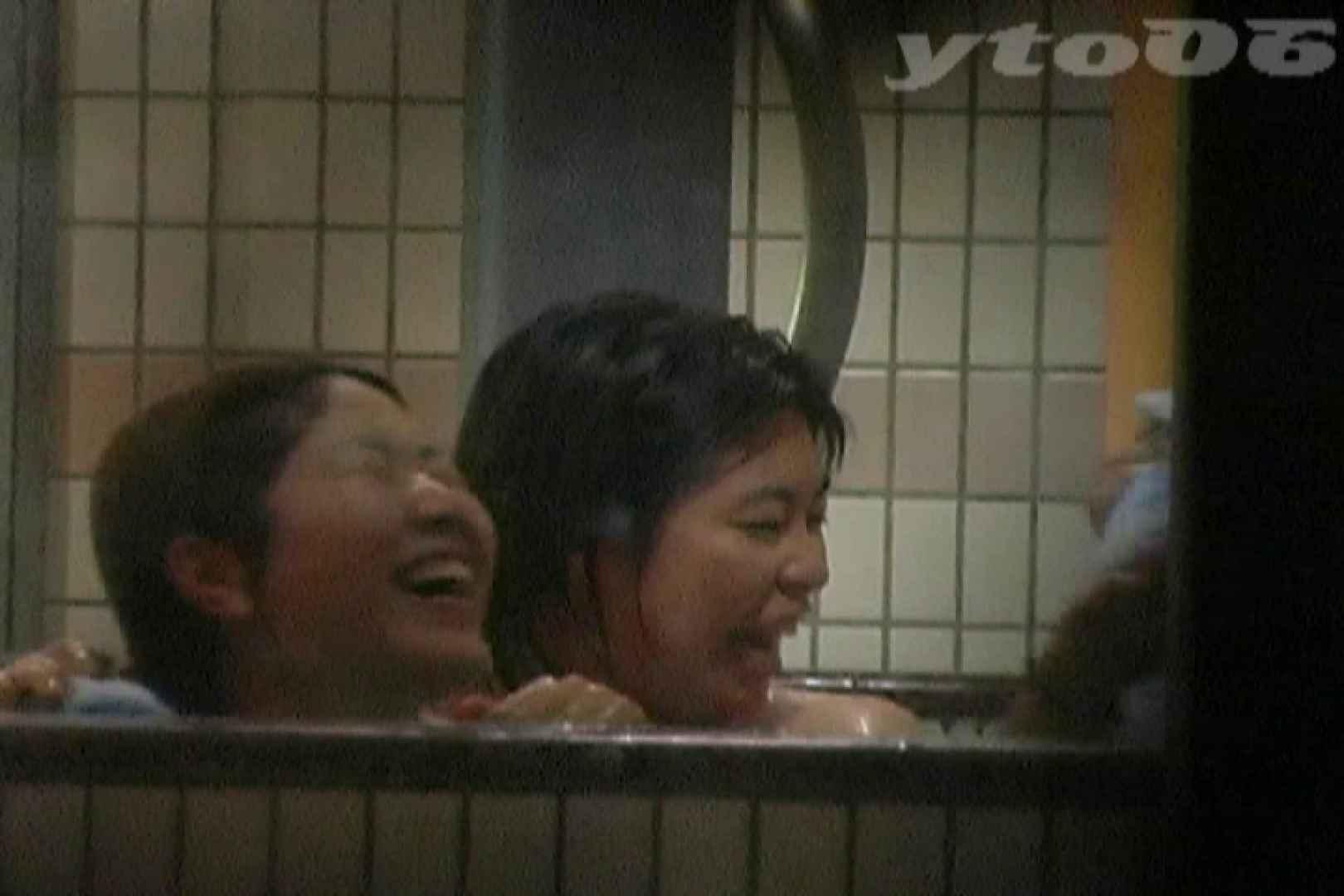▲復活限定▲合宿ホテル女風呂盗撮 Vol.34 合宿 ワレメ無修正動画無料 107枚 15