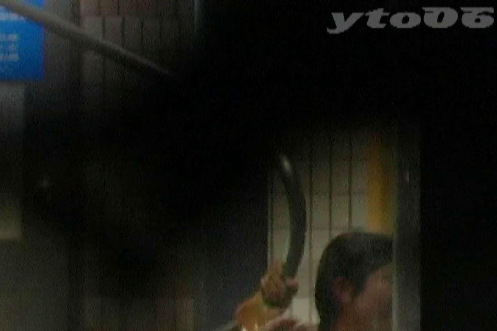 ▲復活限定▲合宿ホテル女風呂盗撮 Vol.34 合宿 ワレメ無修正動画無料 107枚 23
