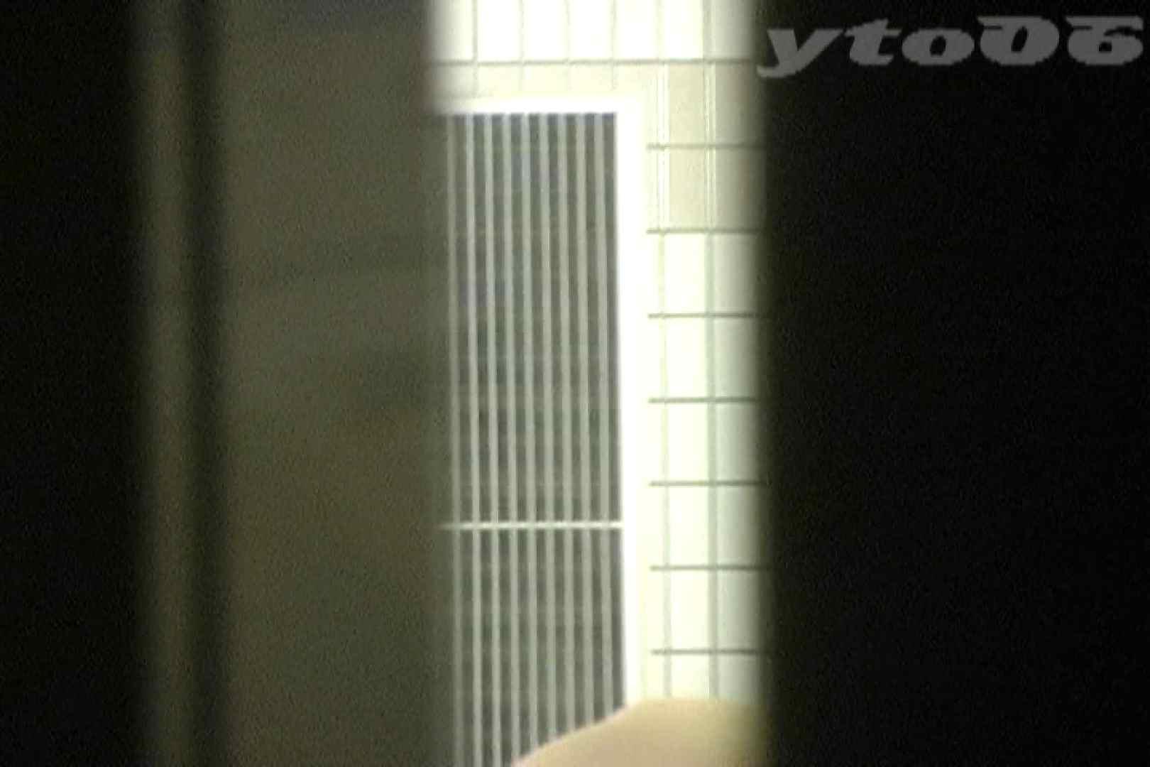 ▲復活限定▲合宿ホテル女風呂盗撮 Vol.36 女風呂 すけべAV動画紹介 102枚 14