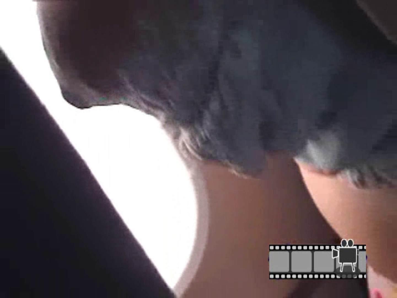 トイレ盗撮|痴漢電車おまん嬢連結 第5弾|のぞき本舗 中村屋