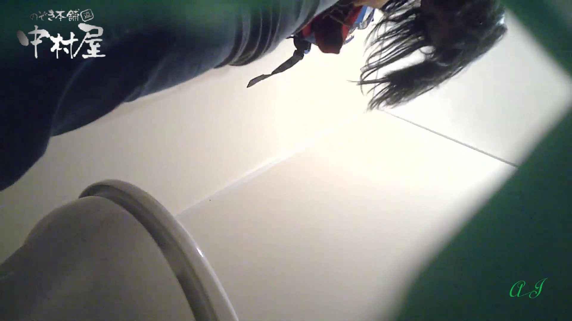 トイレ盗撮 有名大学女性洗面所 vol.64 圧巻!総勢8名全員美女ばかり!! のぞき本舗 中村屋