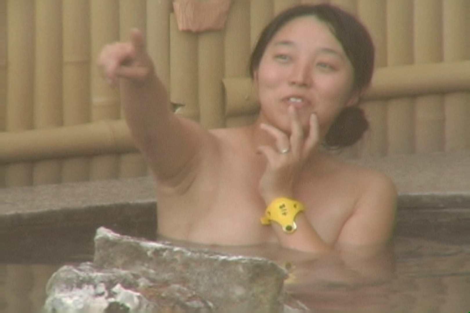 トイレ盗撮|Aquaな露天風呂Vol.26【VIP】|のぞき本舗 中村屋