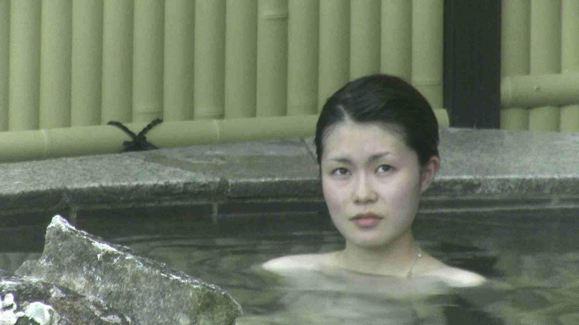 トイレ盗撮 Aquaな露天風呂Vol.194 のぞき本舗 中村屋