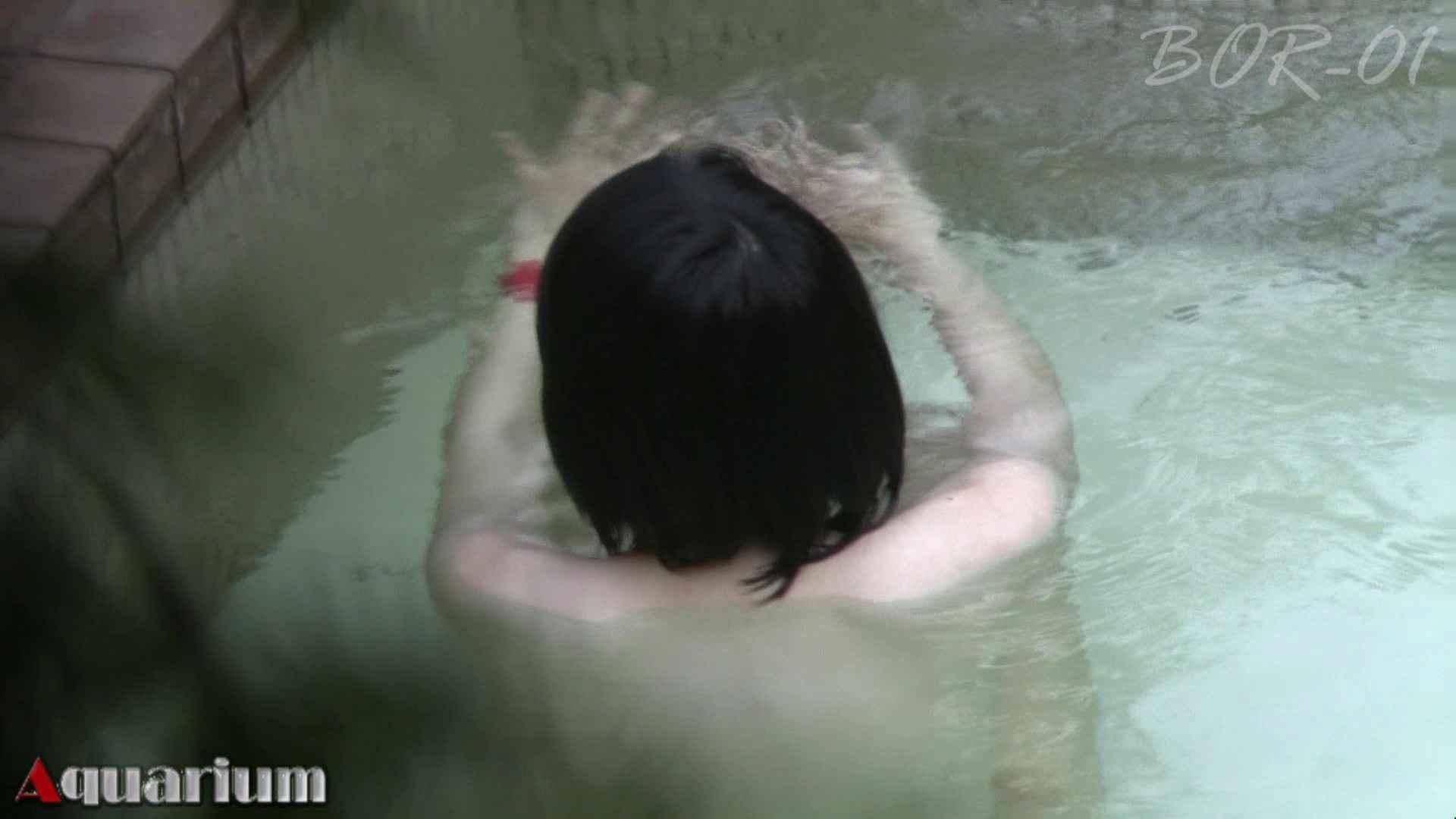 トイレ盗撮|Aquaな露天風呂Vol.466|のぞき本舗 中村屋