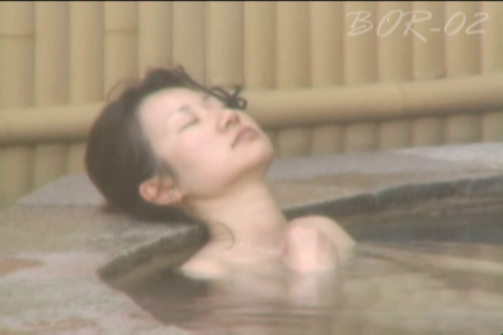 トイレ盗撮 Aquaな露天風呂Vol.477 のぞき本舗 中村屋