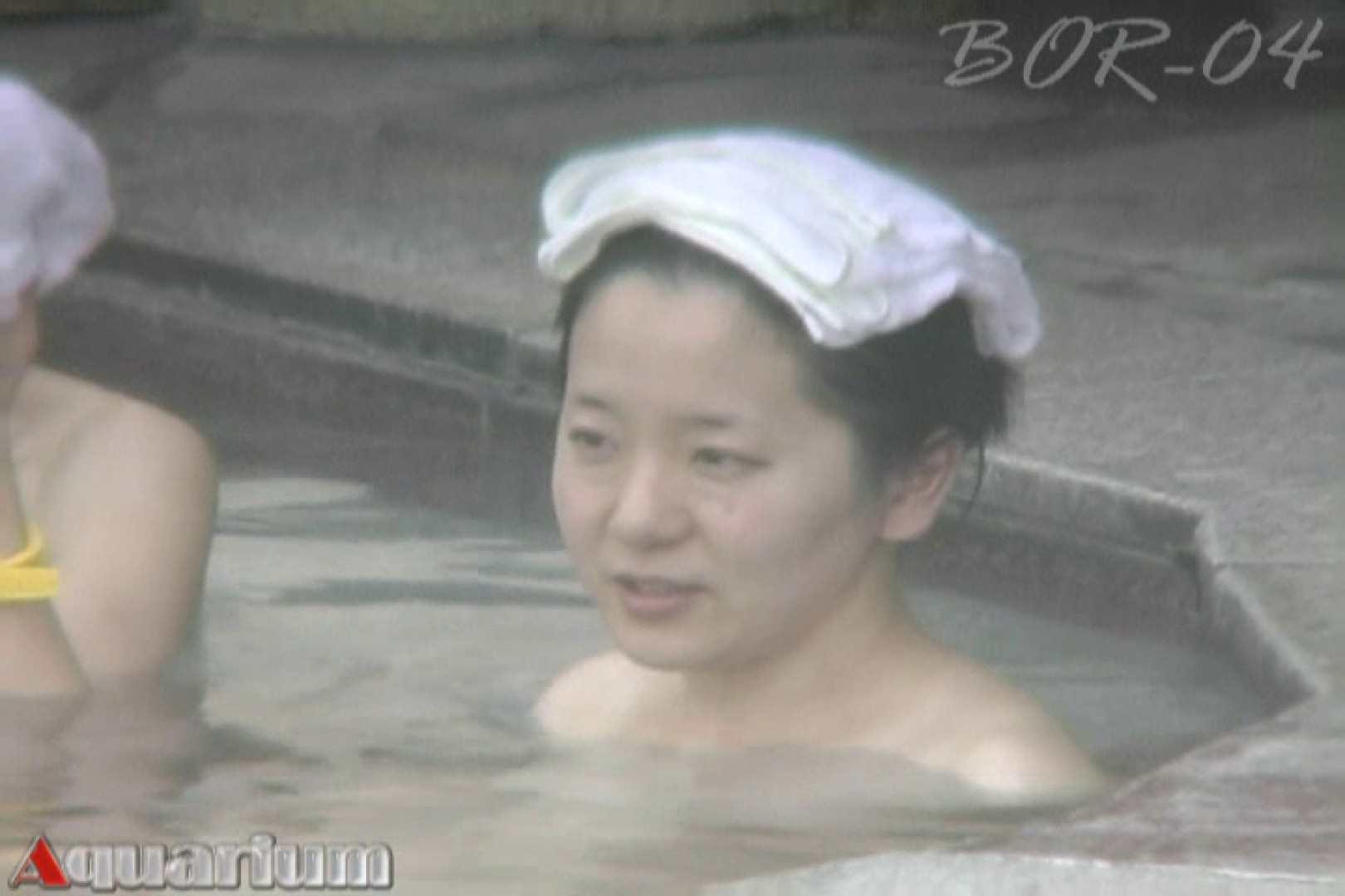 トイレ盗撮 Aquaな露天風呂Vol.506 のぞき本舗 中村屋