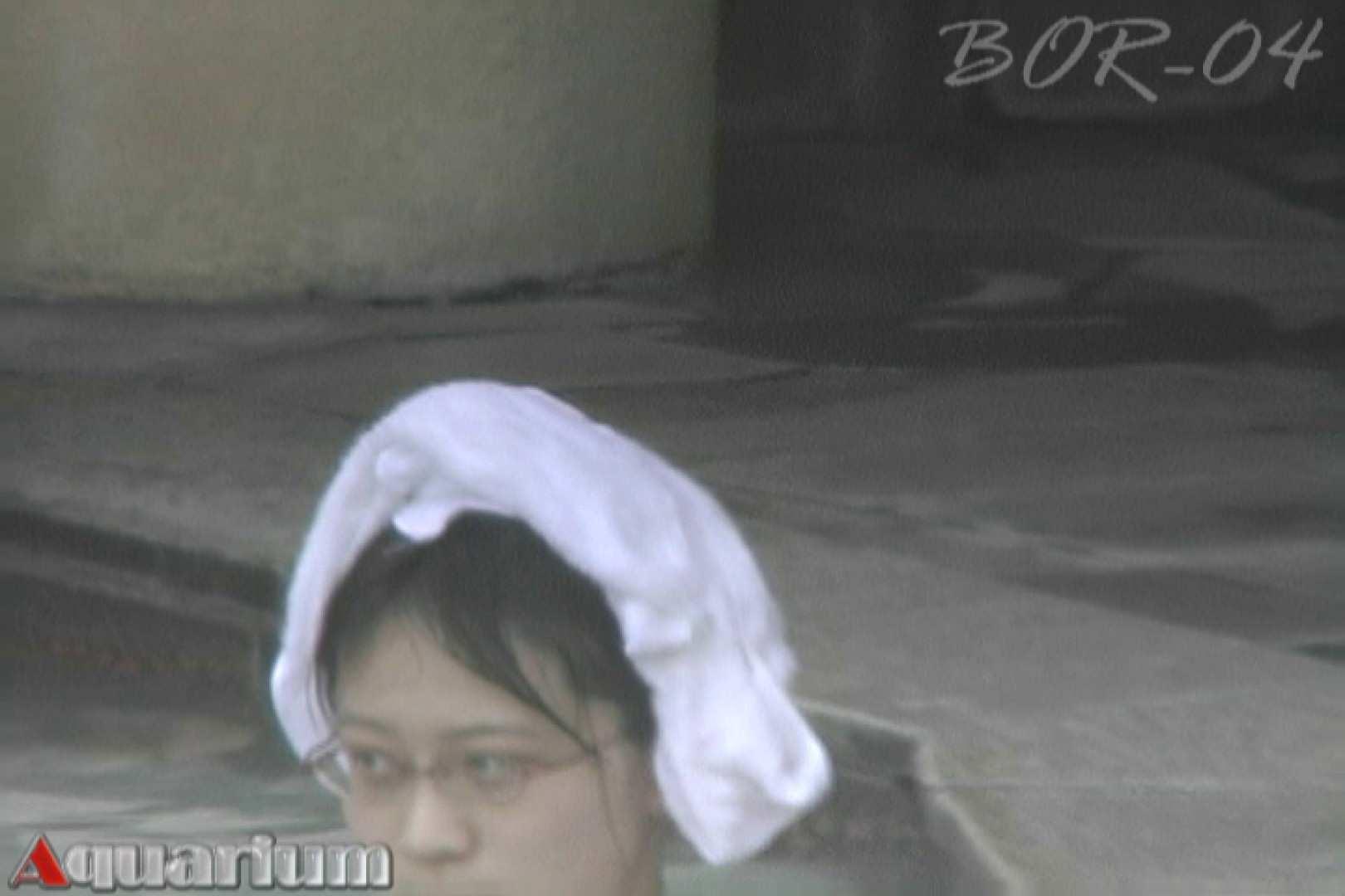 トイレ盗撮 Aquaな露天風呂Vol.507 のぞき本舗 中村屋