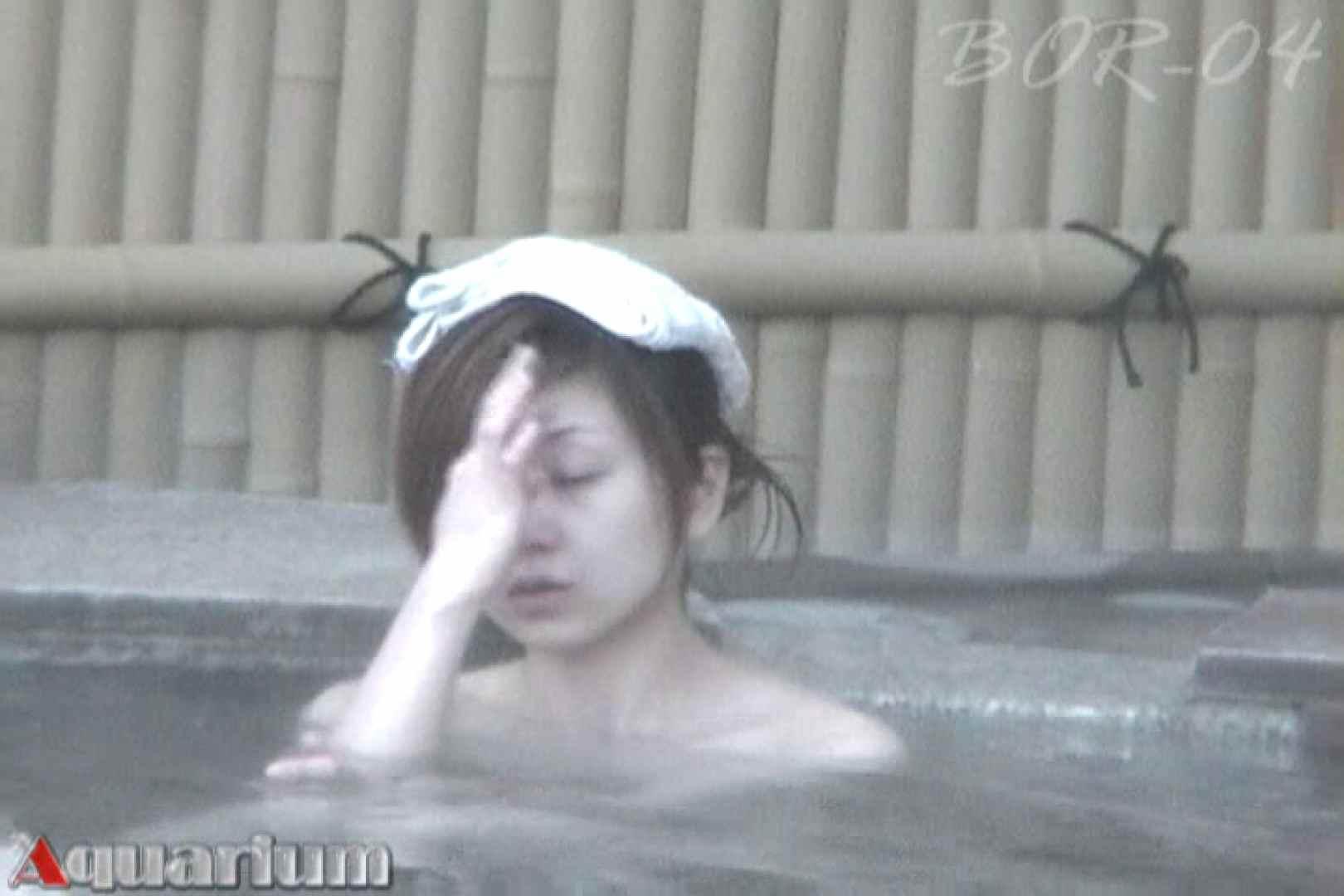 トイレ盗撮|Aquaな露天風呂Vol.515|のぞき本舗 中村屋
