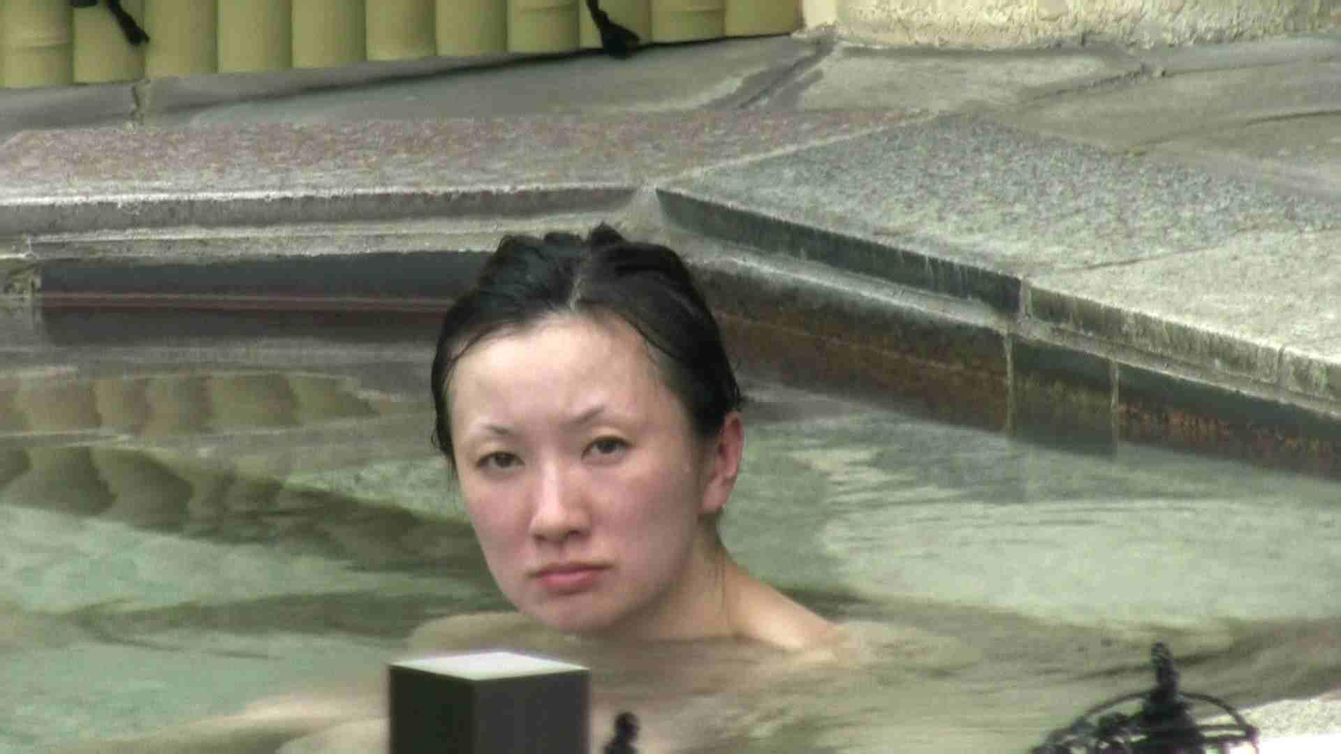 トイレ盗撮 Aquaな露天風呂Vol.663 のぞき本舗 中村屋