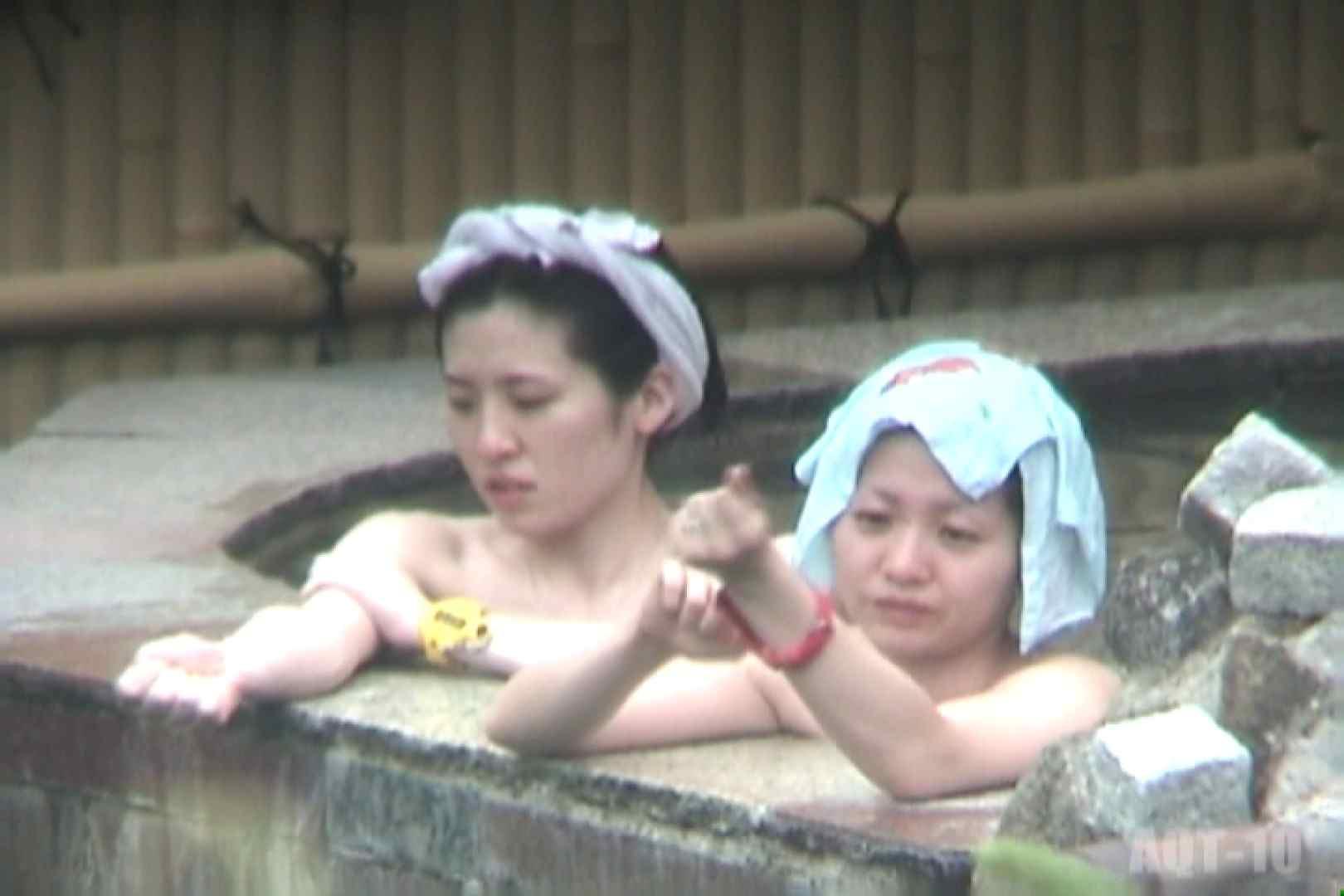 トイレ盗撮 Aquaな露天風呂Vol.793 のぞき本舗 中村屋