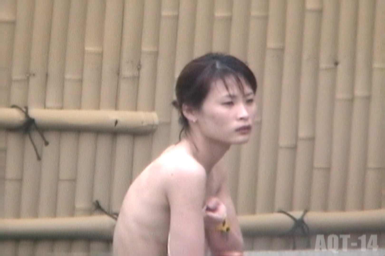 トイレ盗撮|Aquaな露天風呂Vol.822|のぞき本舗 中村屋