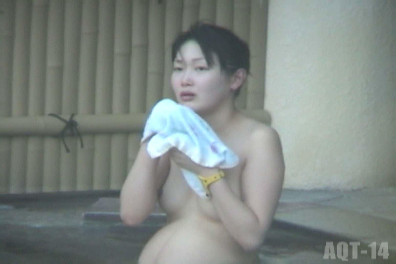 トイレ盗撮|Aquaな露天風呂Vol.824|のぞき本舗 中村屋