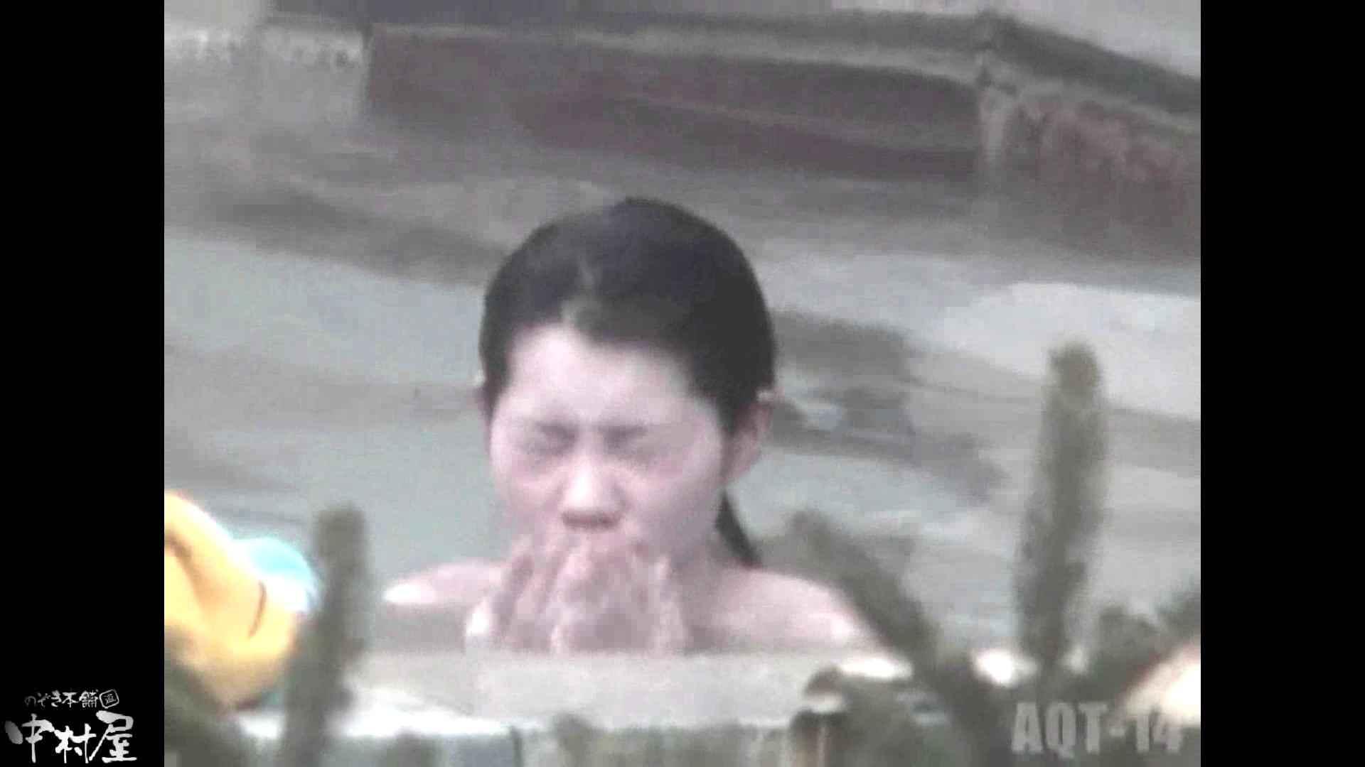 トイレ盗撮|Aquaな露天風呂Vol.878潜入盗撮露天風呂十四判湯 其の五|のぞき本舗 中村屋