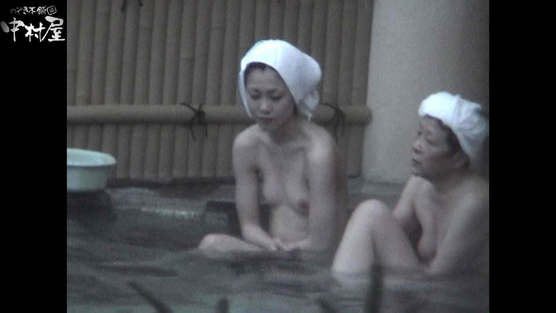 トイレ盗撮 Aquaな露天風呂Vol.924 のぞき本舗 中村屋
